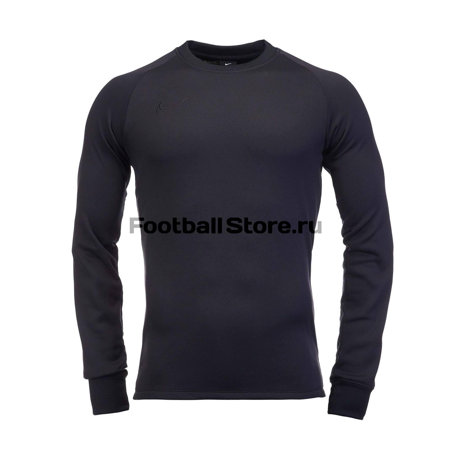 Свитер Nike Therma Academy Crew Top AO9189-010 термобелье лонгслив мужской columbia titanium oh3d knit crew top цвет черный 1803181 010 размер l 48 50
