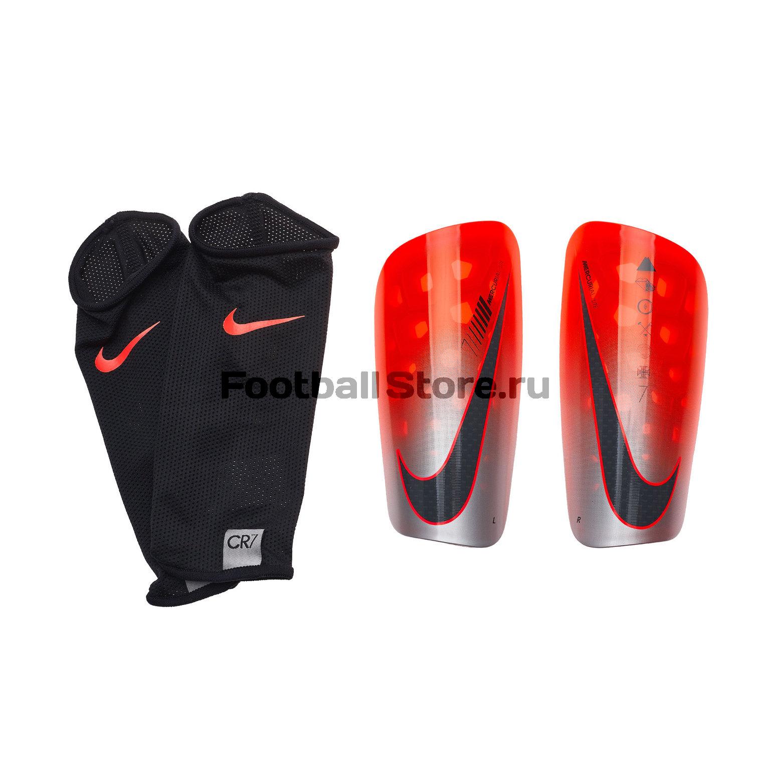 Щитки Nike CR7 Mercurial Lite SP2158-620