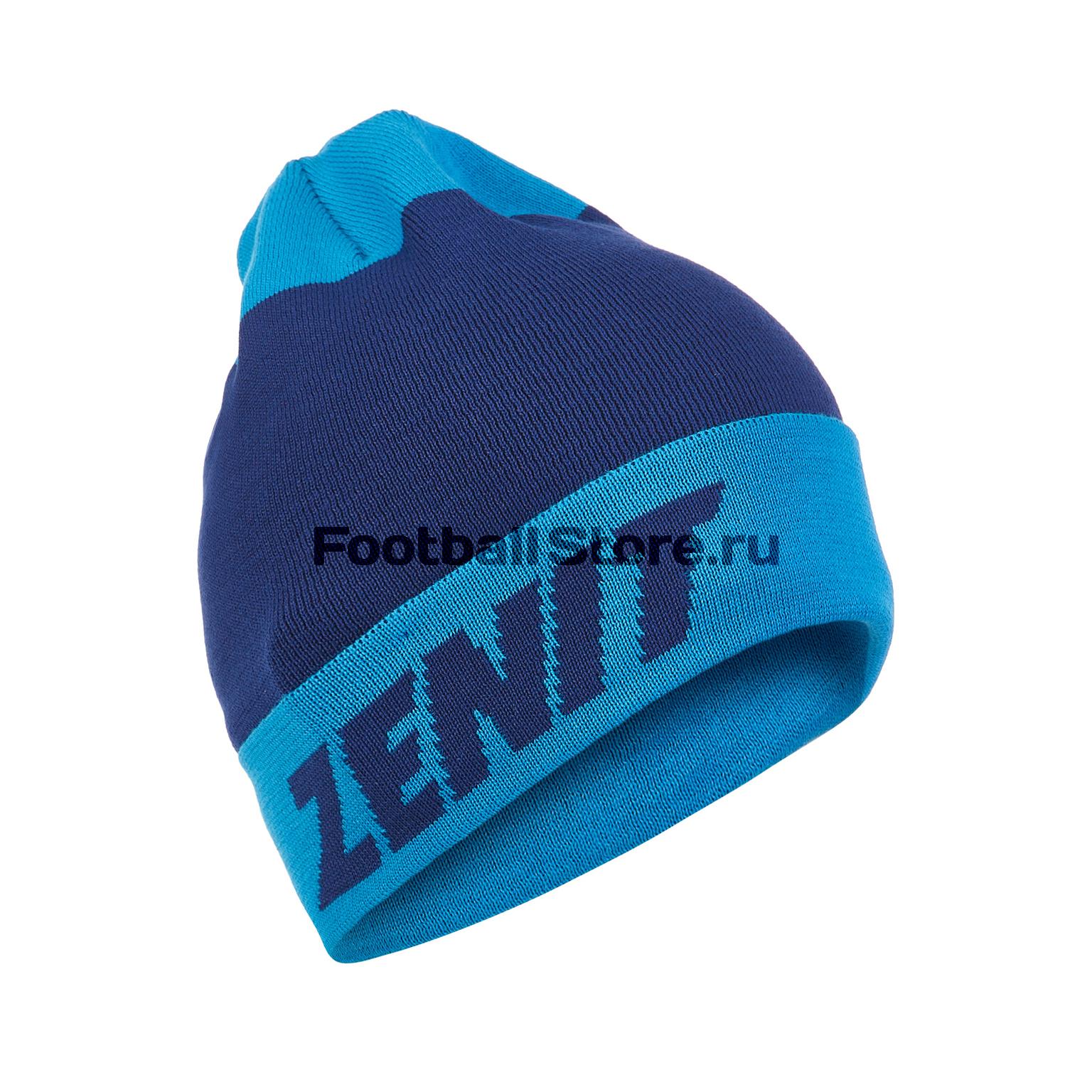 Шапка Nike Zenit Dry Beanie AO8618-429 цены онлайн