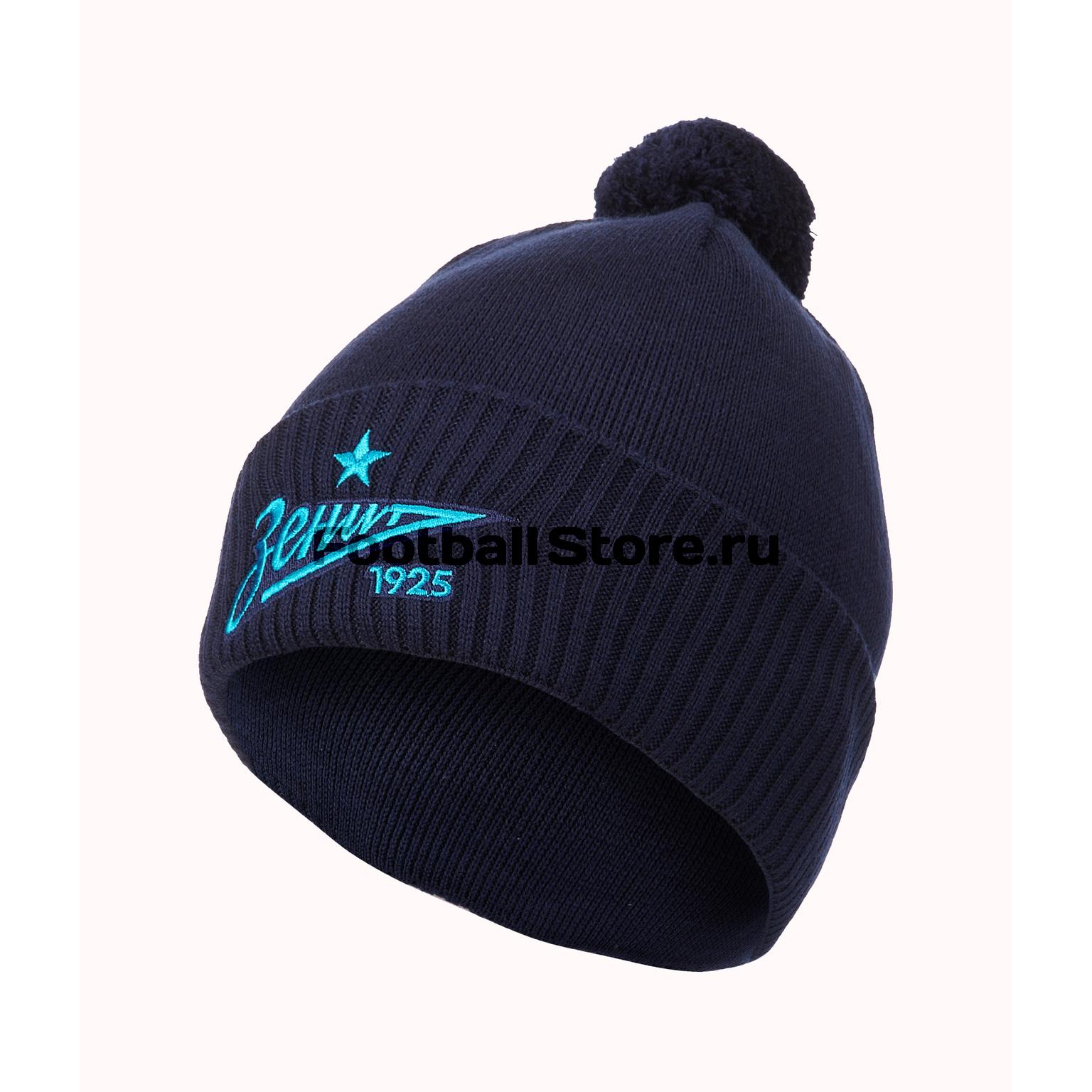 Шапка Zenit 17381001 футболка football club zenit зенит цвет синий