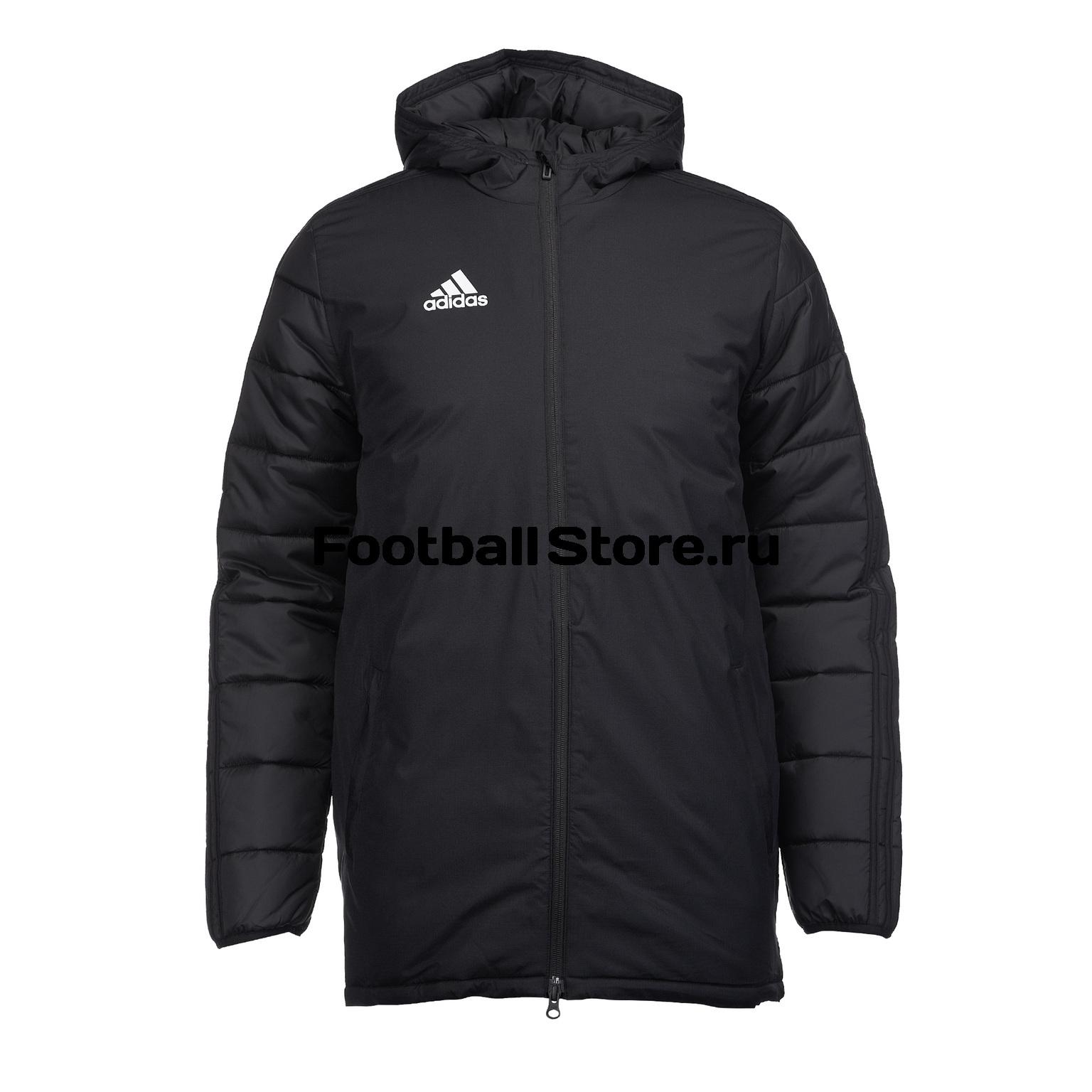 Куртка подростковая утепленная Adidas Winter BQ6598