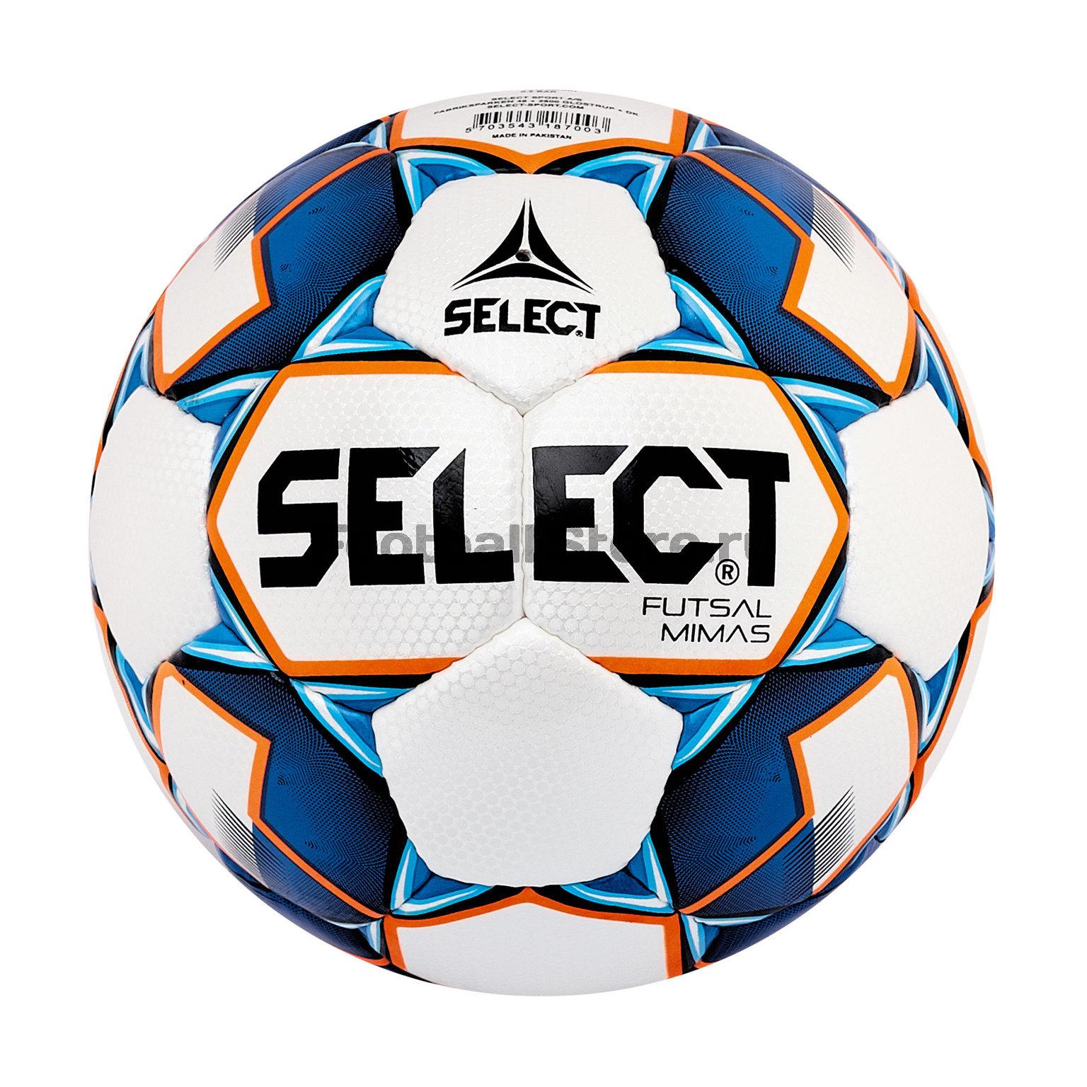 Футзальный мяч Select Futsal MIMAS 852608-003 мяч футзальный mitre futsal tempest