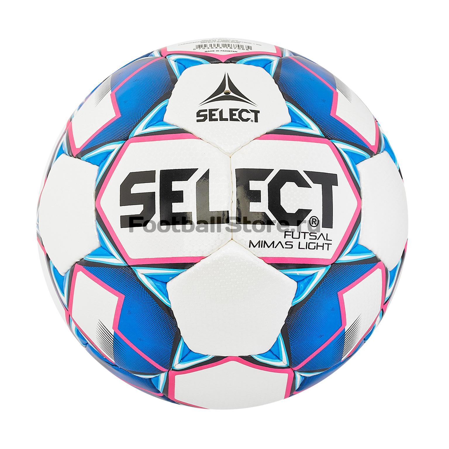 Футзальный мяч Select Futsal Mimas Light 852613-020 мяч футзальный select futsal talento 11 852616 049 р 3