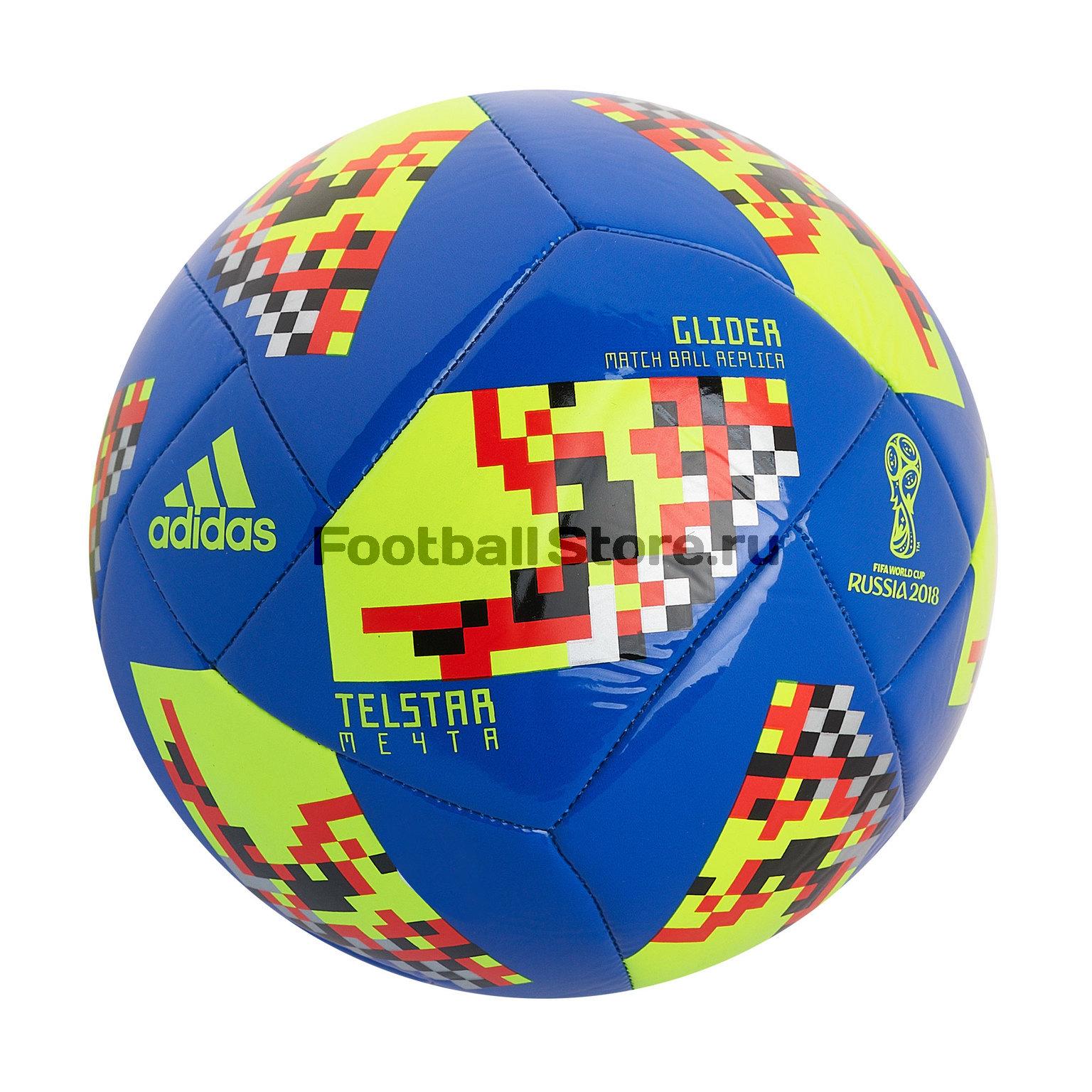 Футбольный мяч Adidas World Cup Glide CW4687