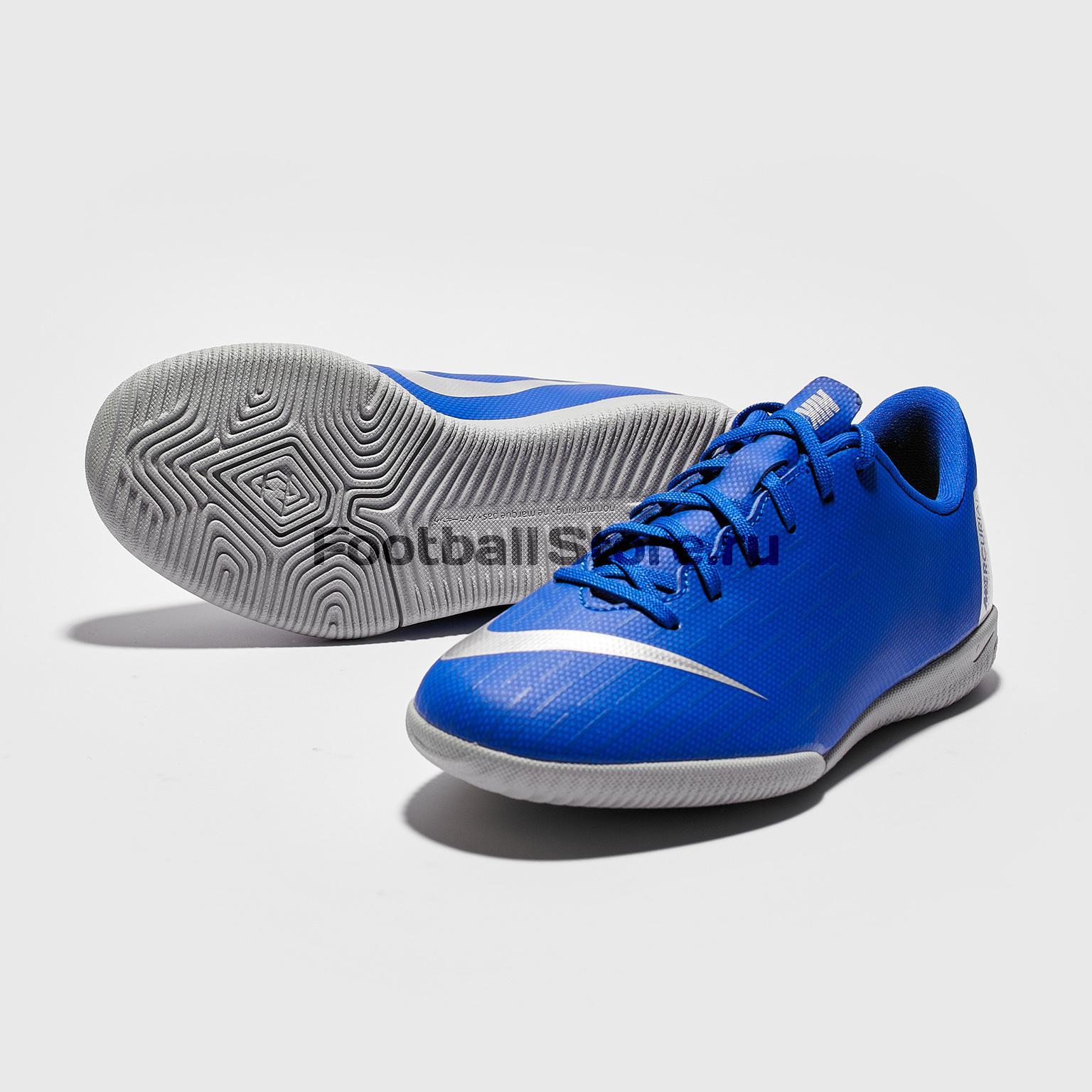Футзалки детские Nike Vapor 12 Academy GS IC AJ3101-400 цена