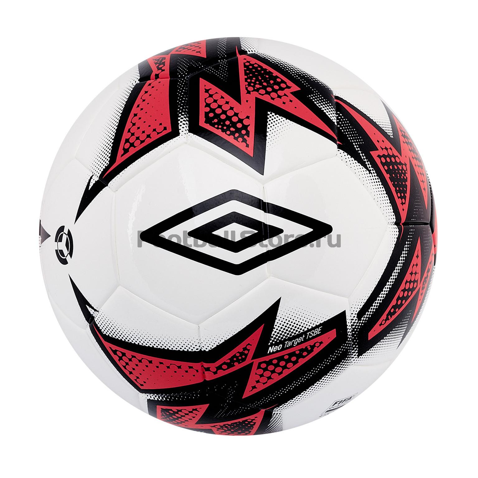 Футбольный мяч Umbro Neo Target 20863U мяч футбольный р 5 umbro neo league 20865u fcx