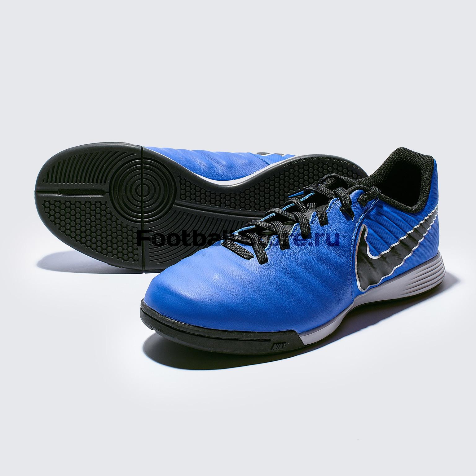 Футзалки детские Nike LegendX 7 Academy IC AH7257-400 бутсы детские nike phantom vision academy df sg aq9298 400