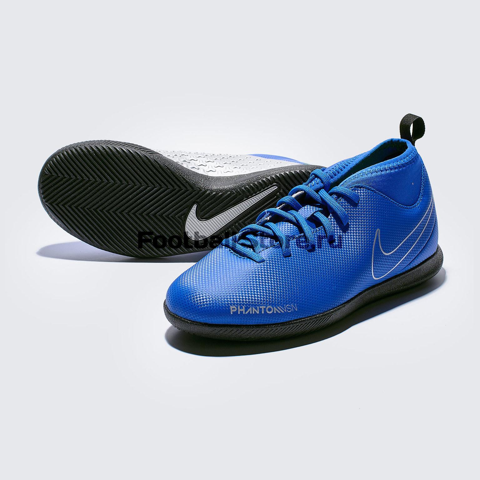 Фото - Футзалки детские Nike Phantom Vision Club DF IC AO3293-400 шиповки детские nike phantom vision club df tf ao3294 001