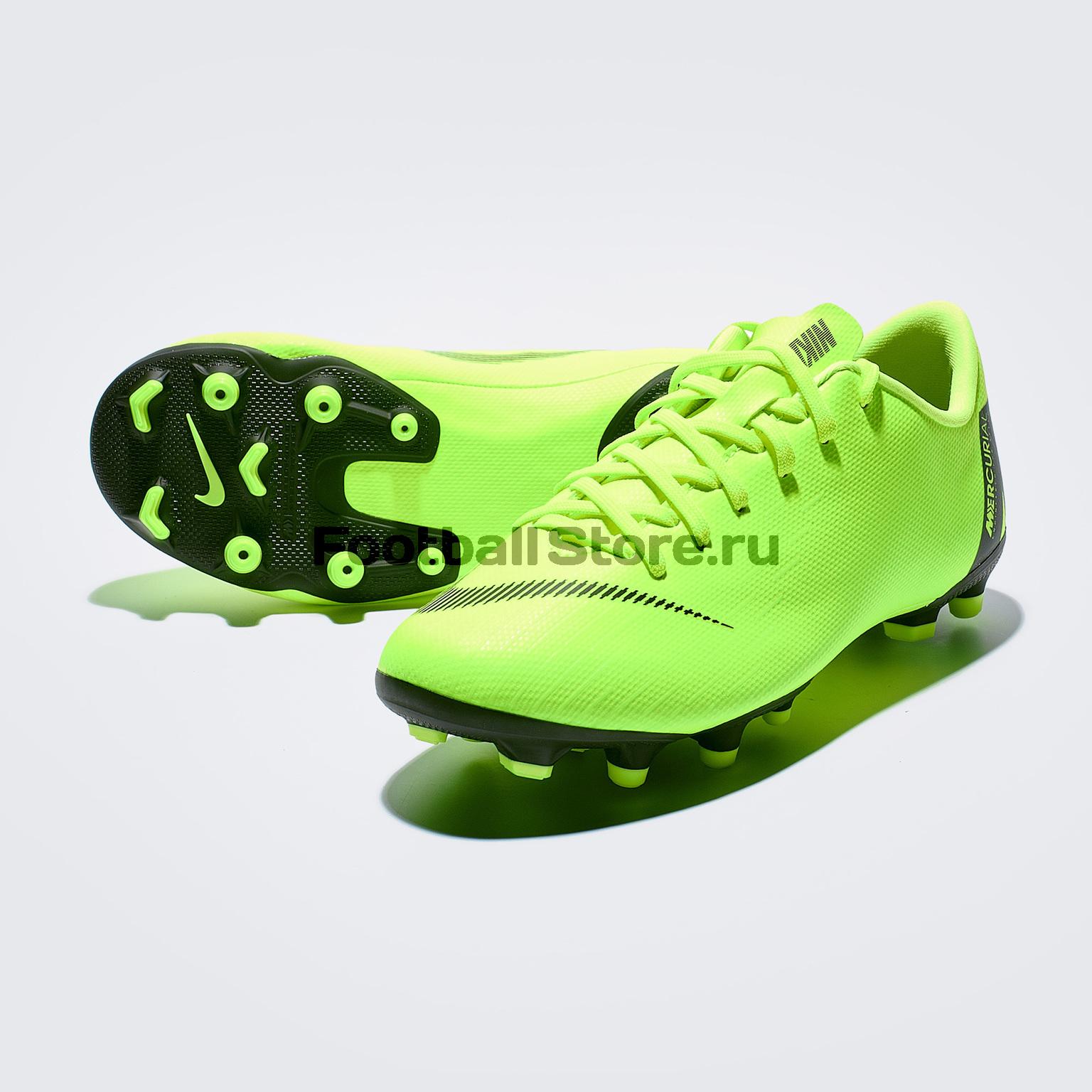 Бутсы детские Nike Vapor 12 Academy GS FG/MG AH7347-701 бутсы детские nike vapor 12 academy gs sg ah7348 001
