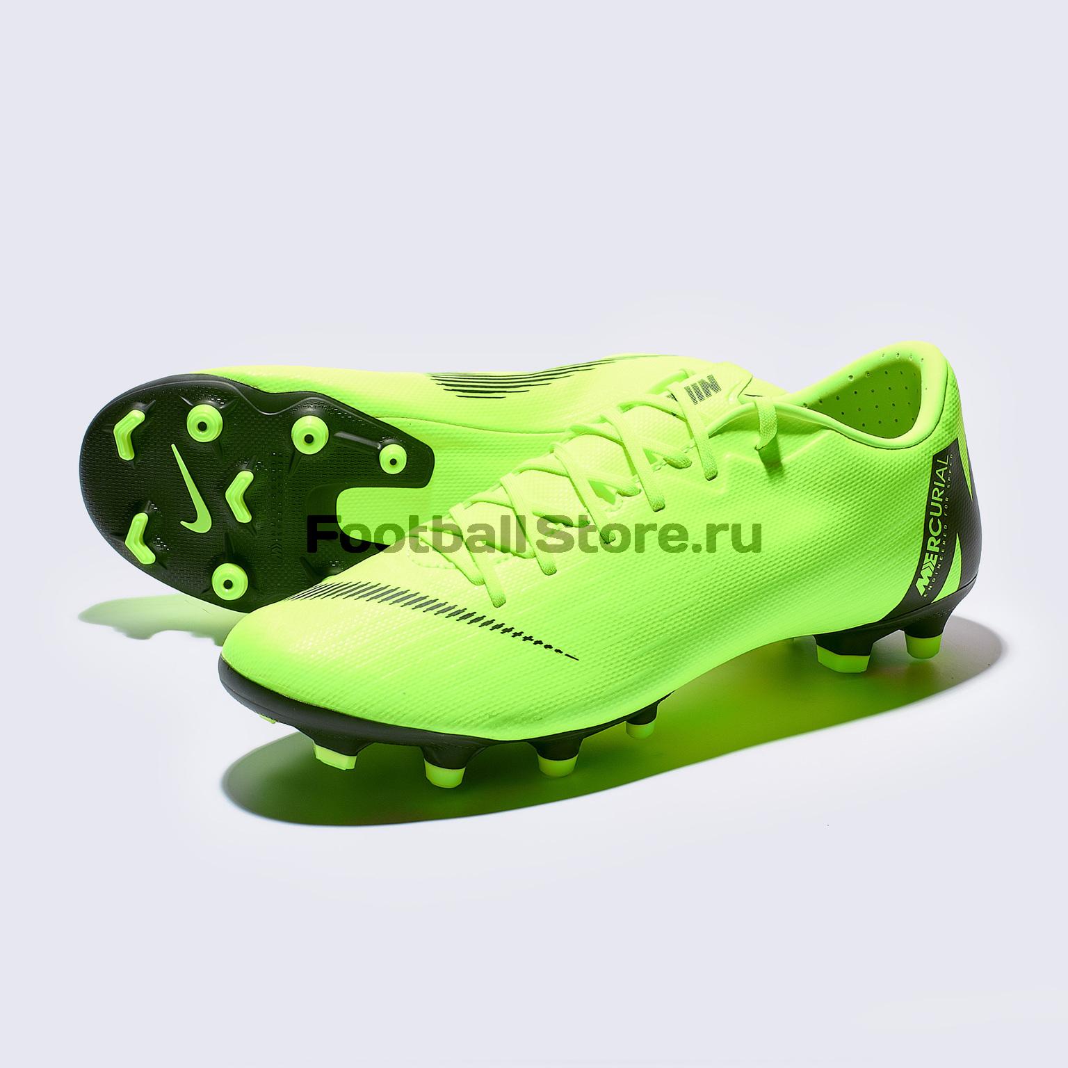 Бутсы Nike Vapor 12 Academy FG/MG AH7375-701 бутсы детские nike vapor 12 academy gs fg mg ah7347 060