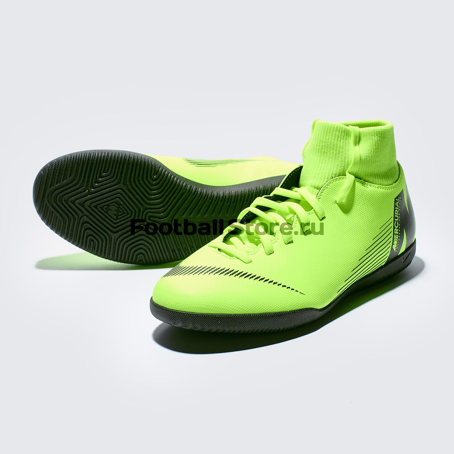 Футзалки Nike SuperflyX 6 Club IC AH7371-701