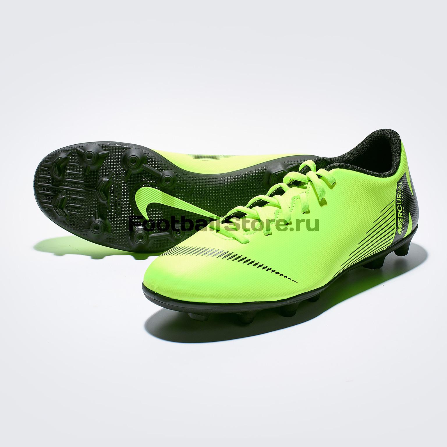 Бутсы Nike Vapor 12 Club FG/MG AH7378-701 бутсы nike mercurial victory iii fg 509128 800