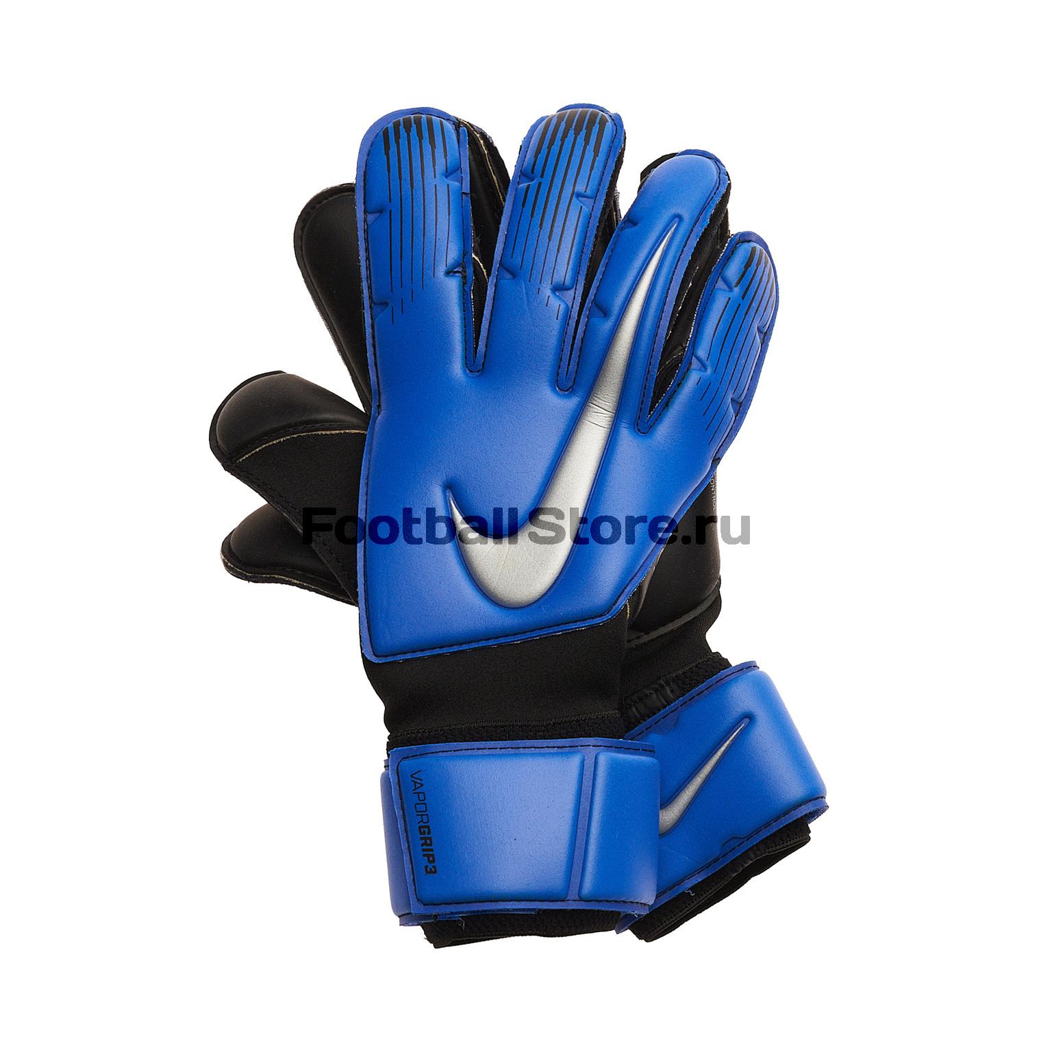Перчатки вратарские Nike GK Vapor CGP3-New GS0352-410 клюшка для гольфа nike vapor pro 2015
