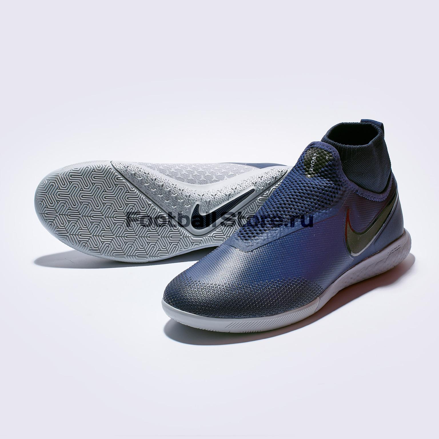 Футзалки Nike React Phantom Vision Pro DF IC AO3276-440 бутсы детские nike phantom vision academy df sg aq9298 400