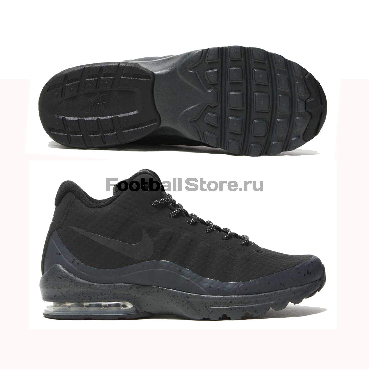 Кроссовки Nike AIR MAX Invigor Mid 858654-004 бра idlamp 406 406 1a blackchrome