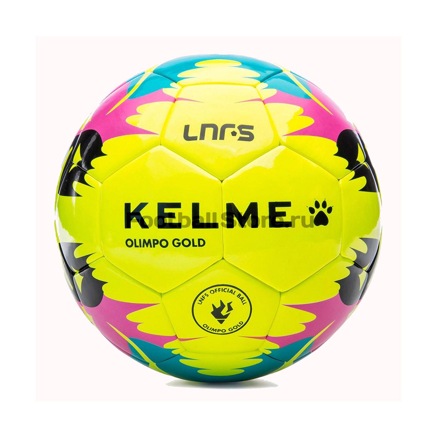 Футзальный мяч Kelme Oficial LNFC 17-18 90155-944