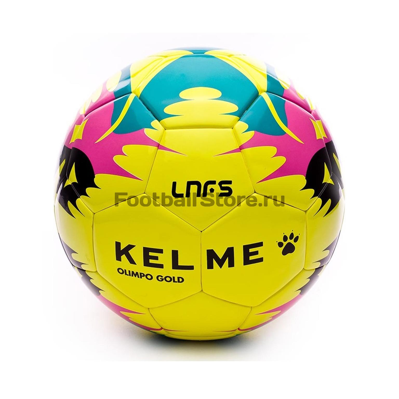 цена Футзальный мяч Kelme Replica 90157-944 онлайн в 2017 году