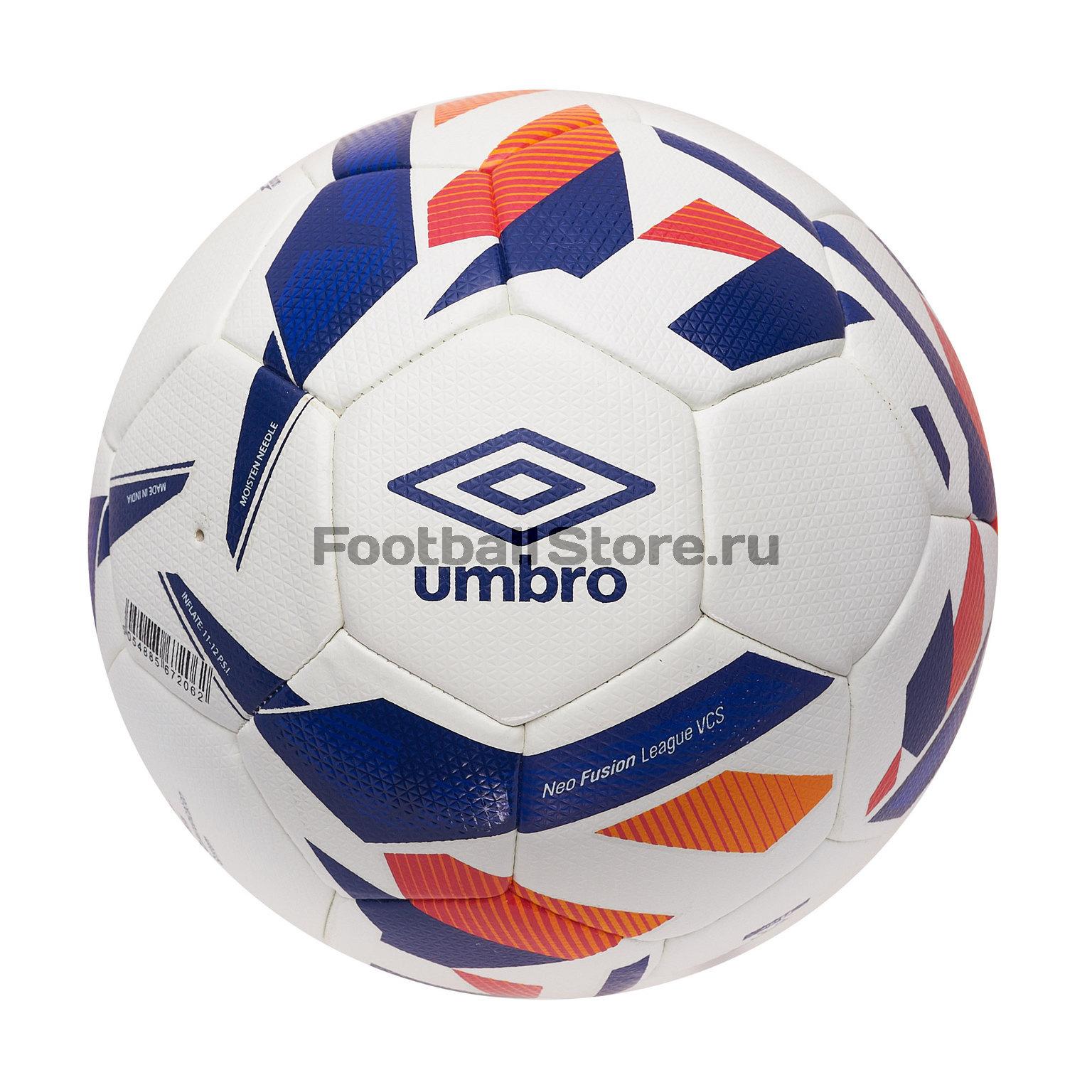 Футбольный мяч Umbro Fusion League 20975U мяч футбольный р 5 umbro neo league 20865u fcx