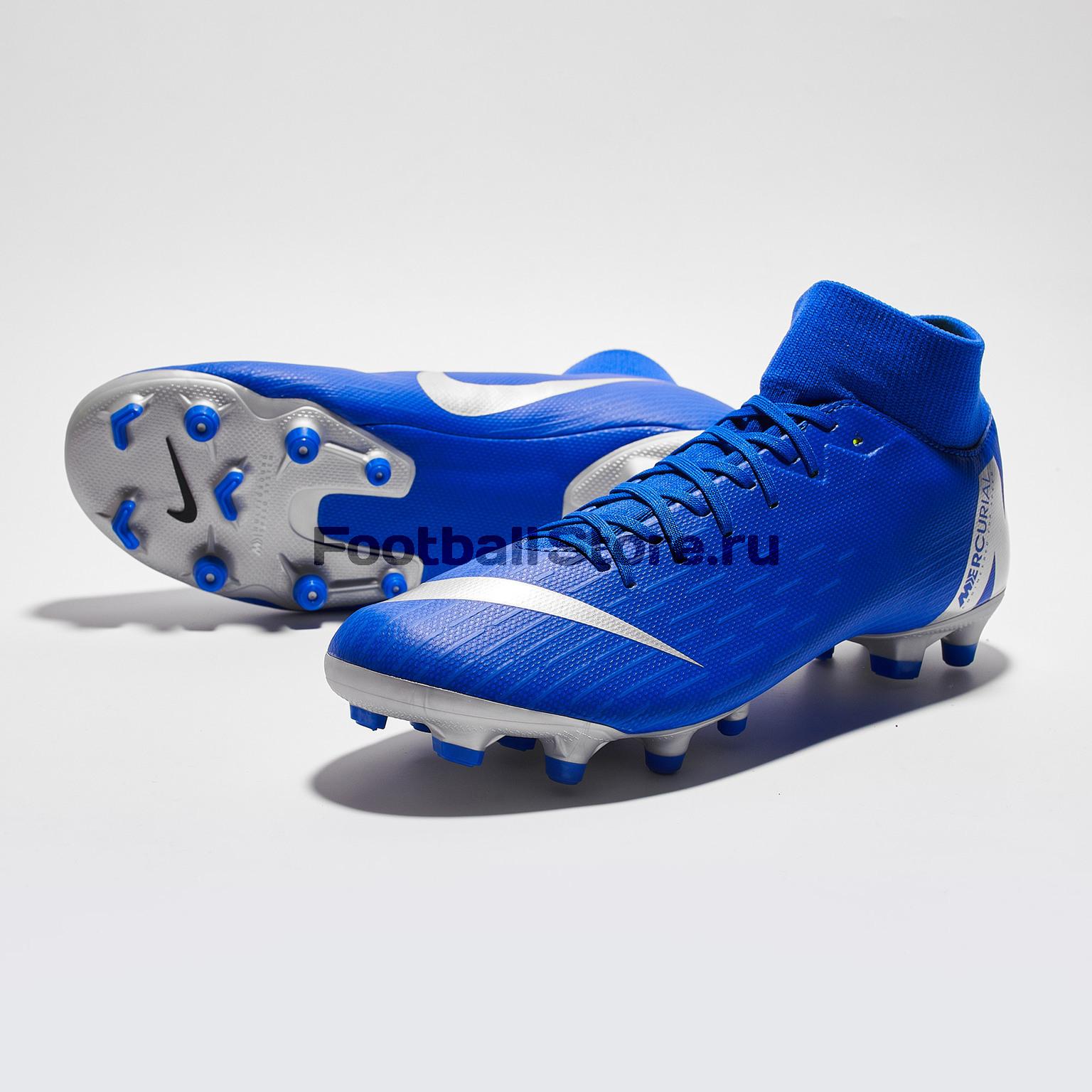 Бутсы Nike Superfly 6 Academy FG/MG AH7362-400 бутсы детские nike superfly 6 academy gs fg mg ah7337 060