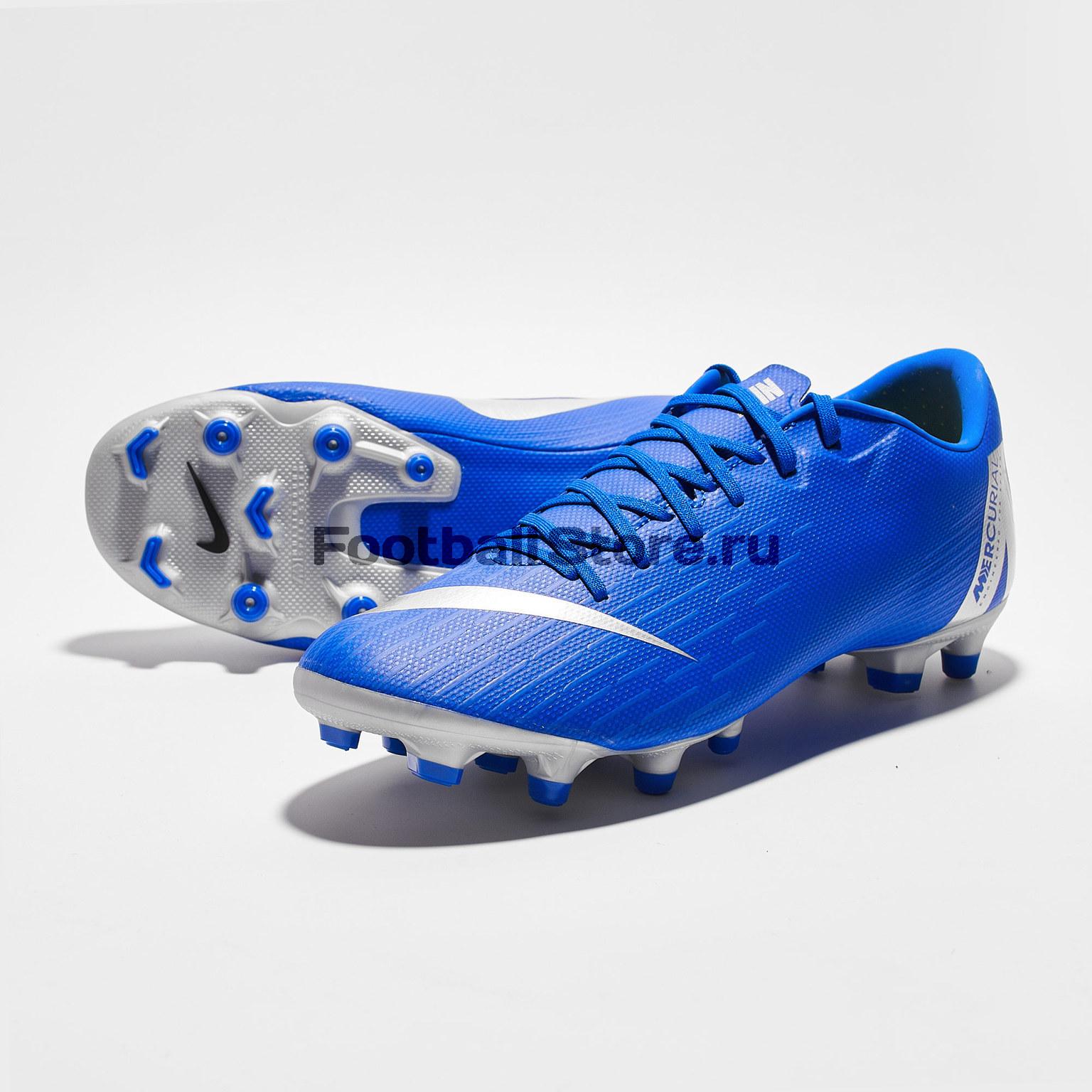 Бутсы Nike Vapor 12 Academy FG/MG AH7375-400 бутсы детские nike vapor 12 academy gs fg mg ah7347 060