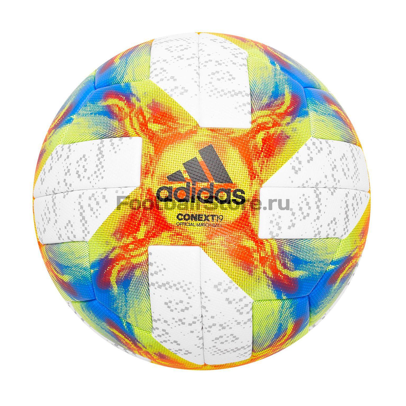 Мяч Adidas Conext 19 OMB DN8633