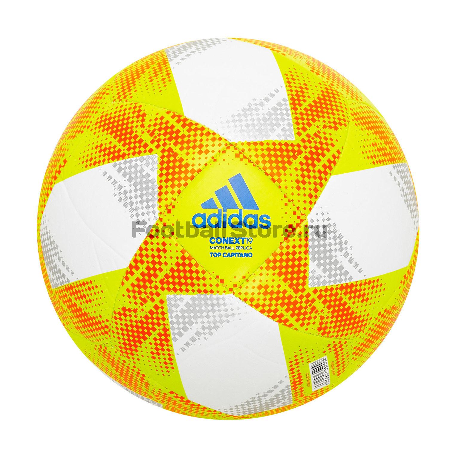 Мяч Adidas Conext 19 Top Capitano DN8636 все цены