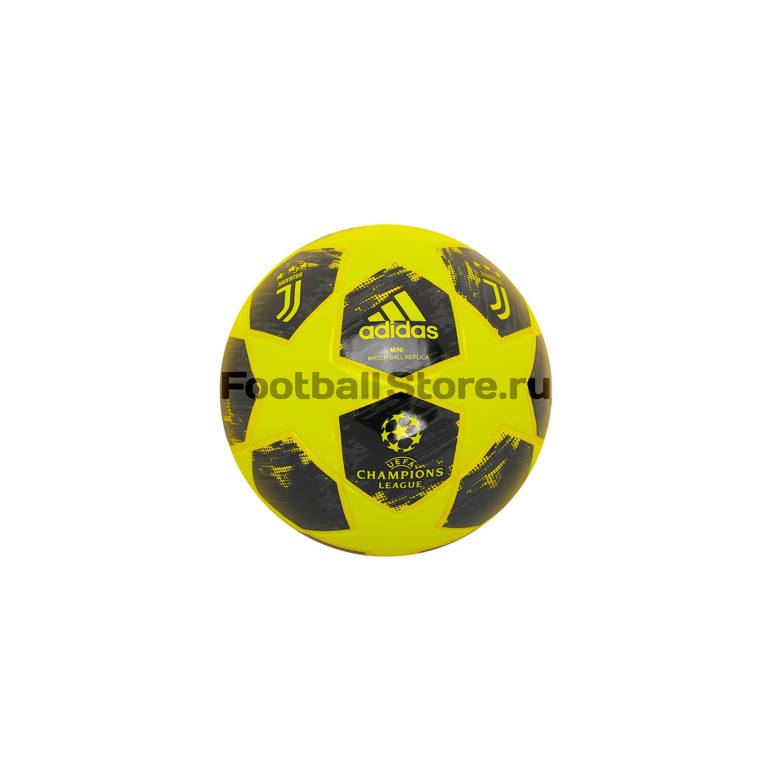 Мяч сувенирный Adidas Juventus CW4148 рюкзак adidas juventus cy5571