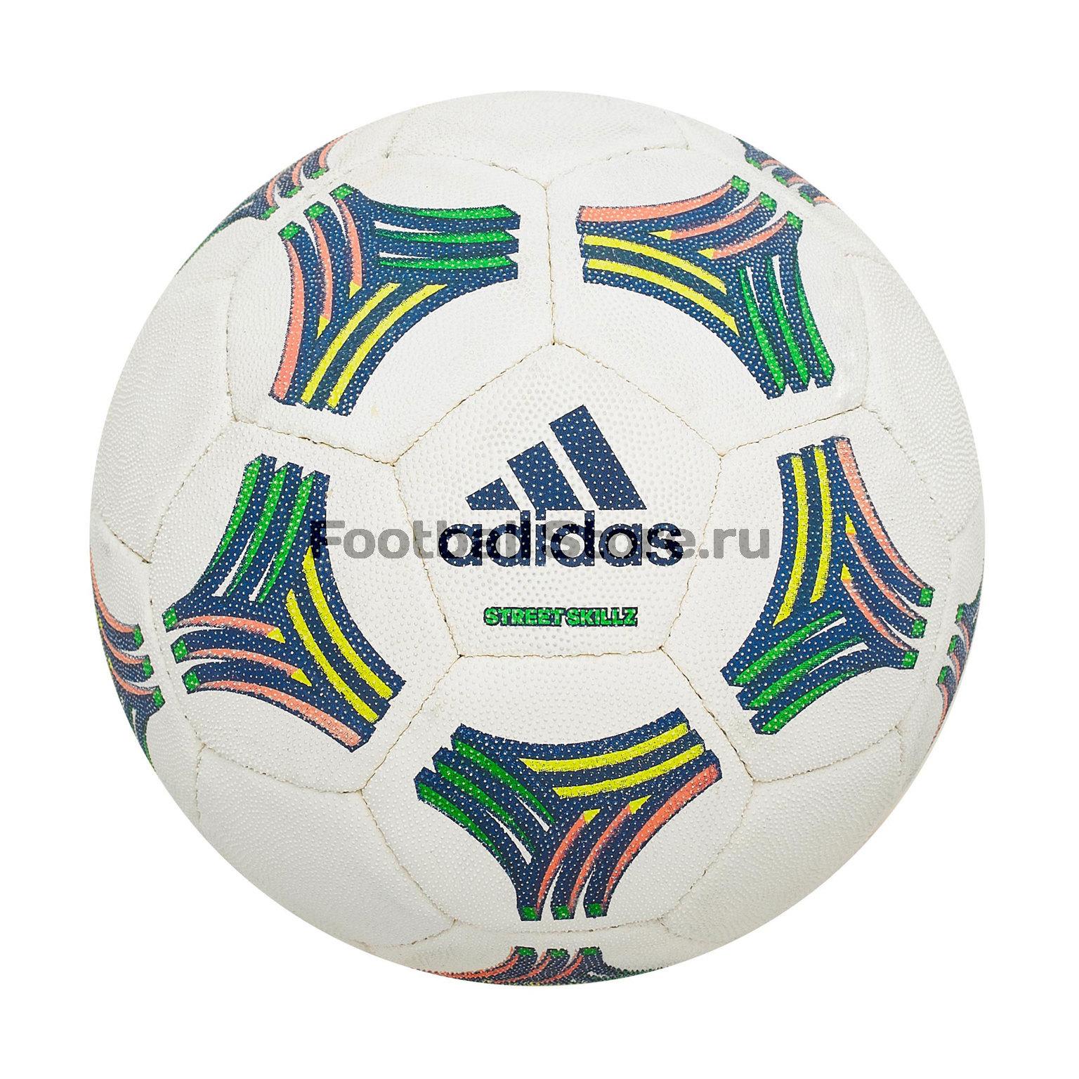 Футзальный мяч Adidas Tango Sala Futsal DN8724 мяч футзальный mitre futsal tempest