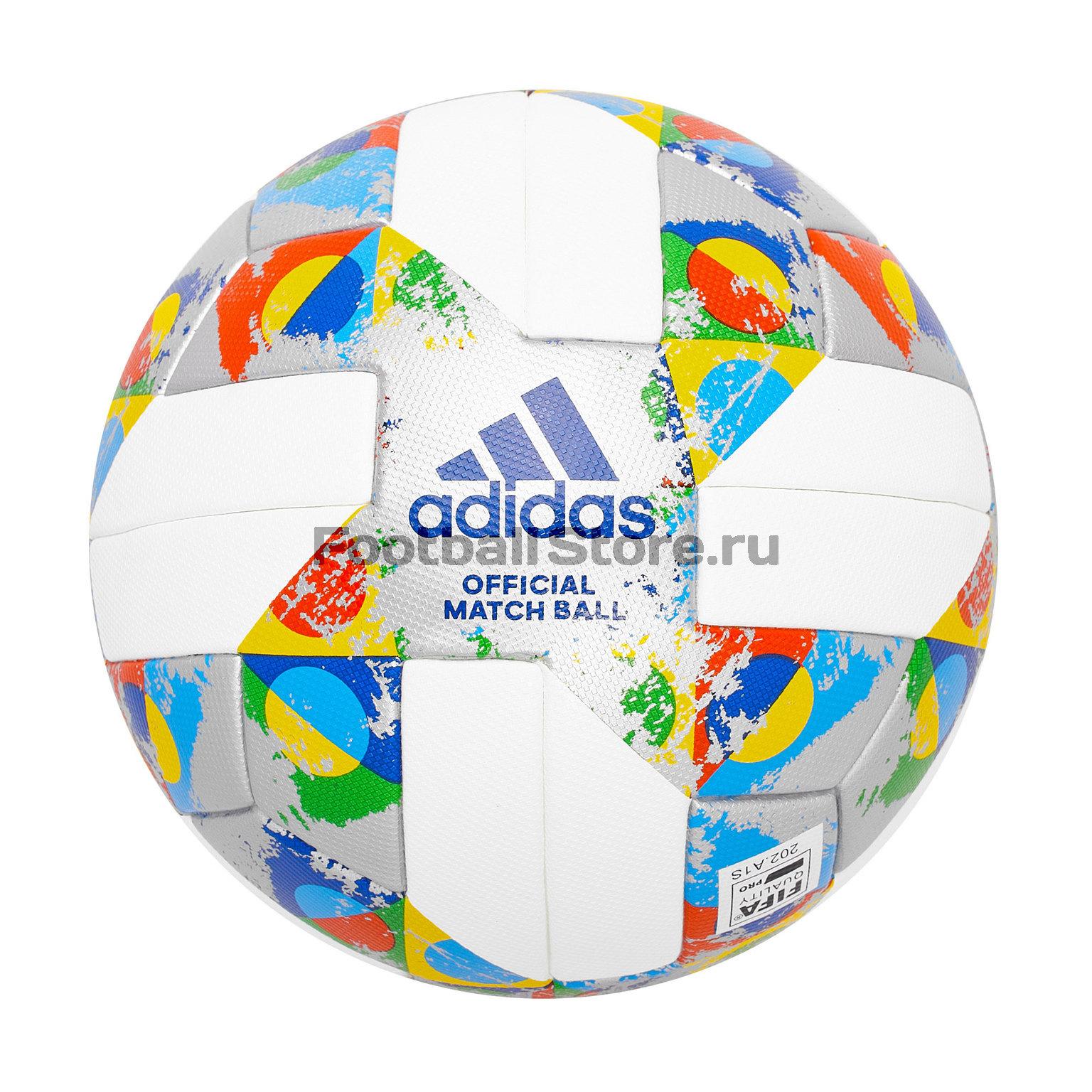 Официальный мяч Adidas Лиги Наций UEFA CW5295