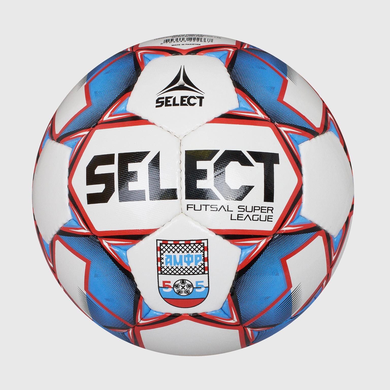 Футзальный мяч Select Super League АМФР РФС FIFA 850718-172