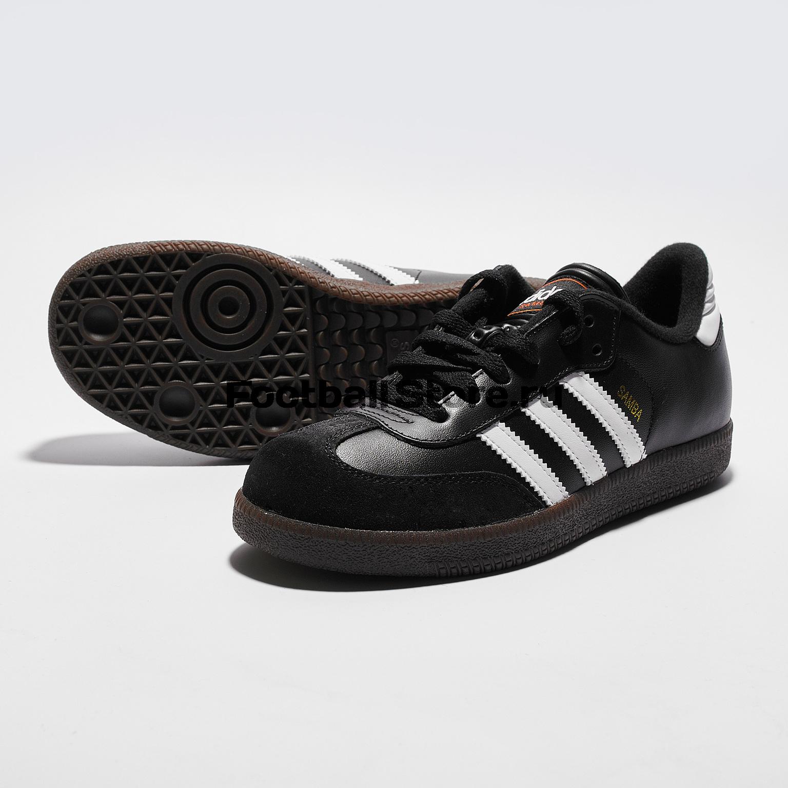 Футзалки детские Adidas Samba Classic JR 036516