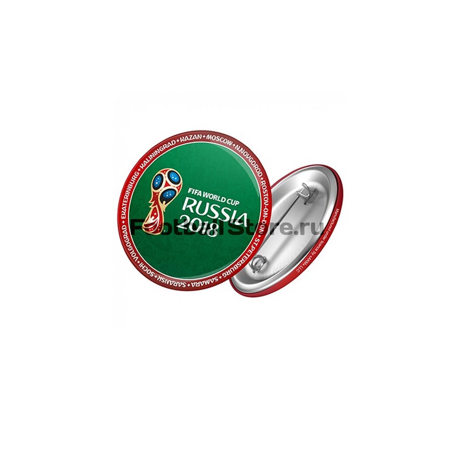 Значок круглый Эмблема-2 FIFA-2018 зеленый/44 мм цена
