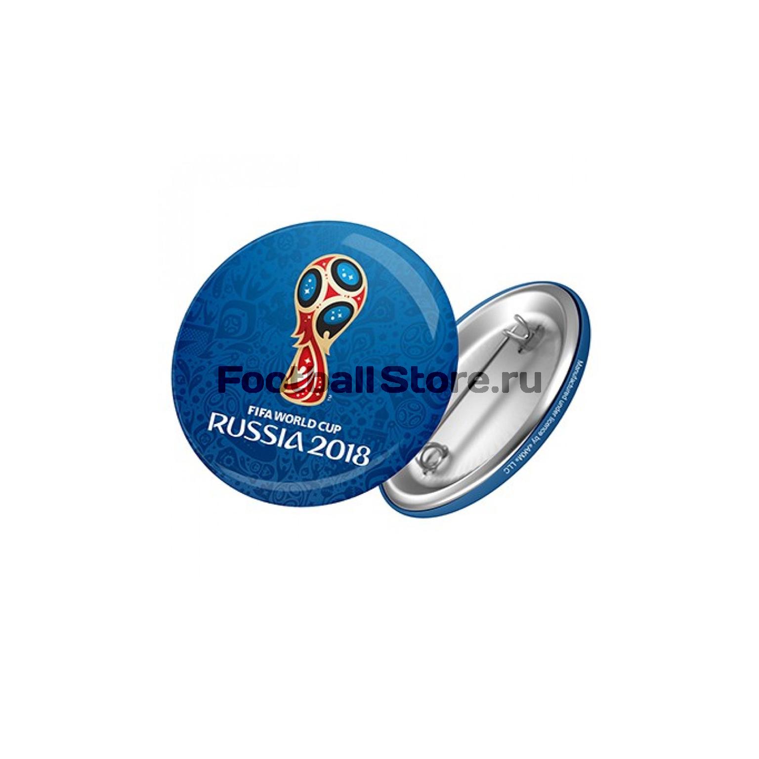 Значок круглый Эмблема-2 FIFA-2018 синий/44 мм цена