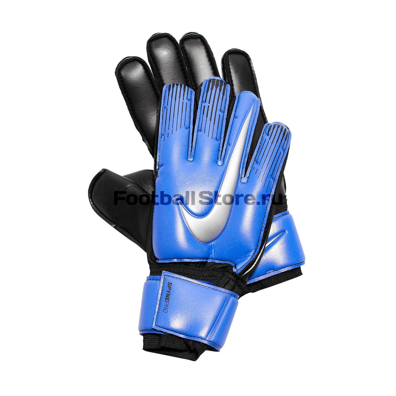 Перчатки вратарские Nike Spyne Pro GS0371-410 nike бра nike pro classic padded