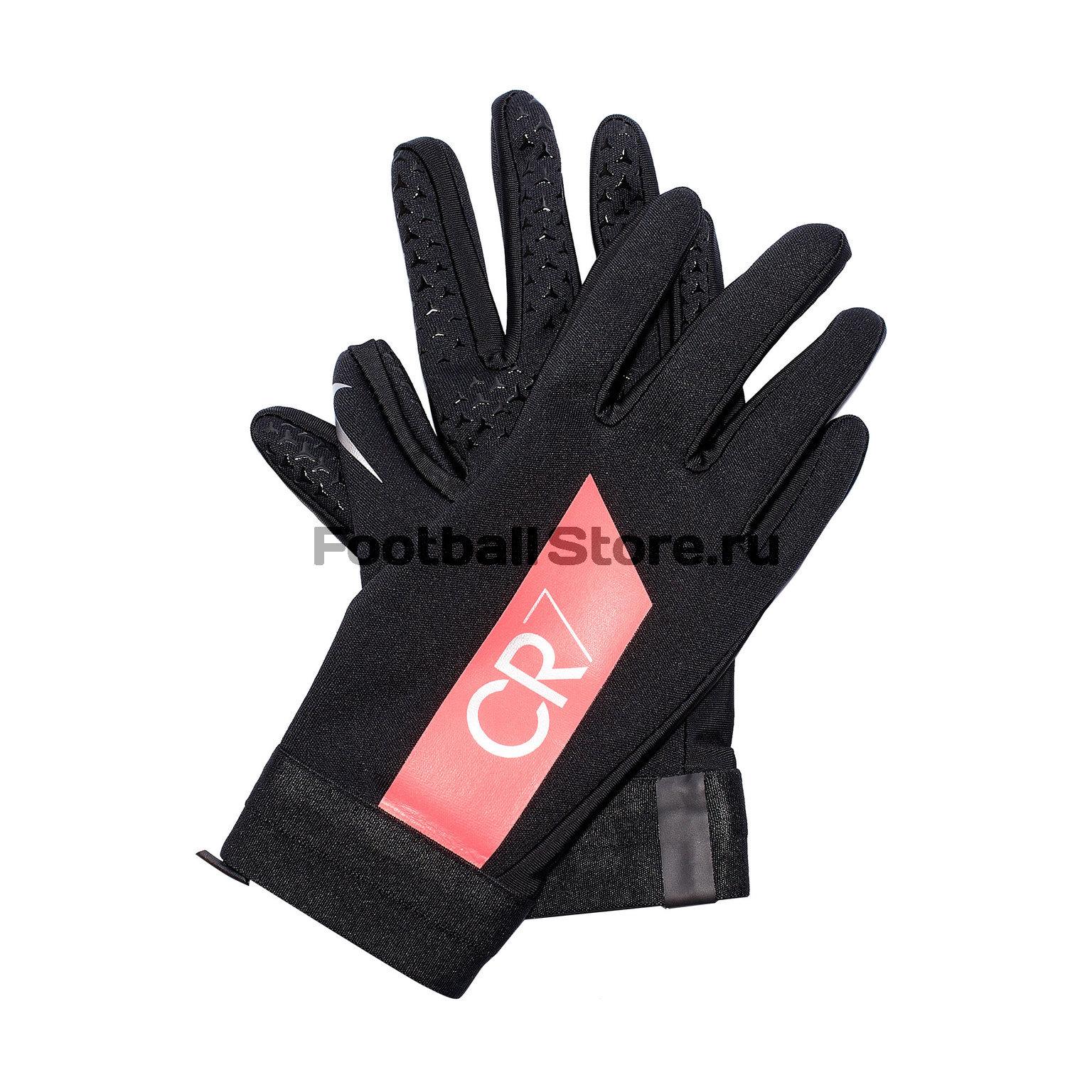 Перчатки детские Nike CR7 Hyperwarm GS0461-010 тайтсы детские nike pro cool tight 743730 010 черные