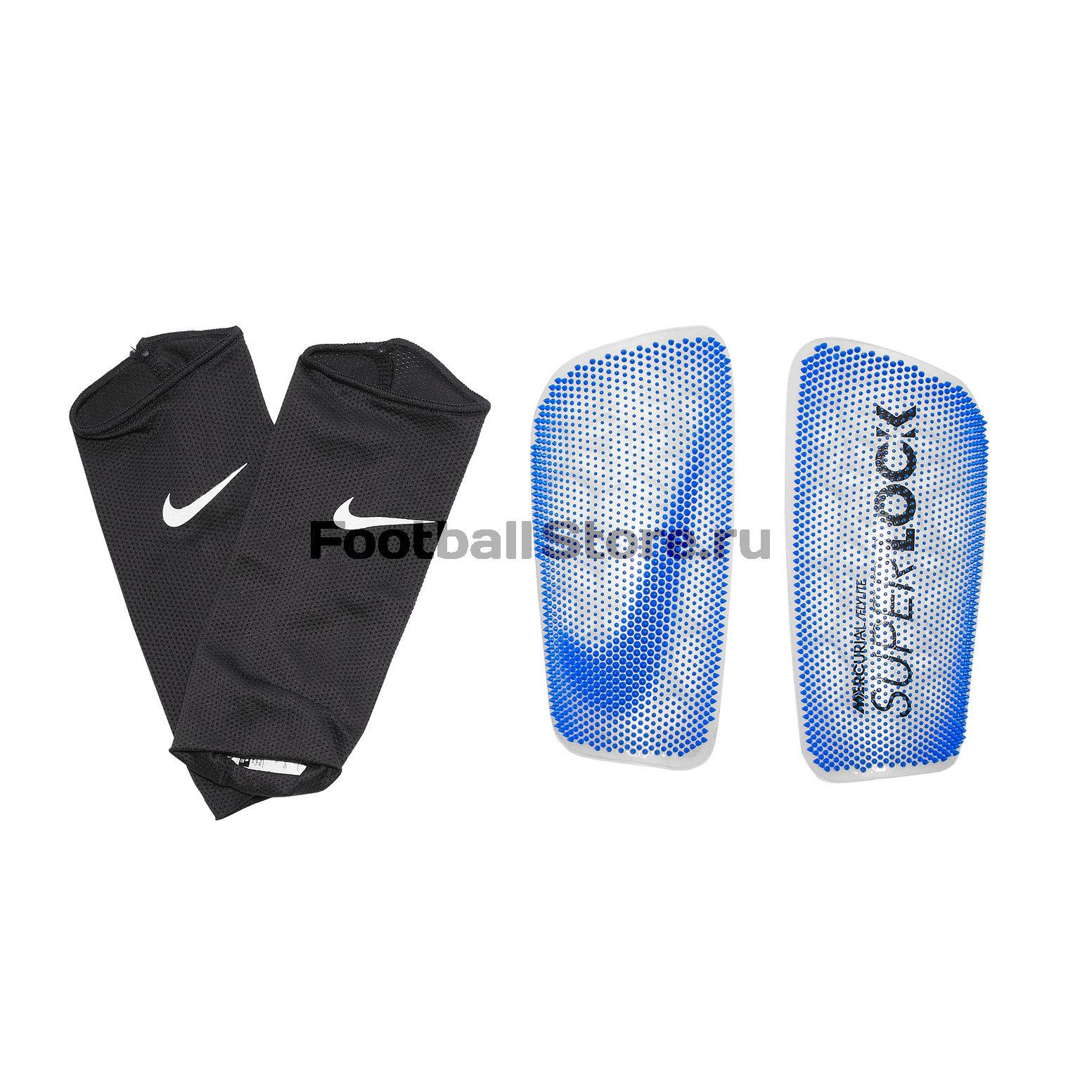 Щитки Nike Mercurial FlyLite SuperLock SP2160-410 щитки nike mercurial lite superlock sp2163 702