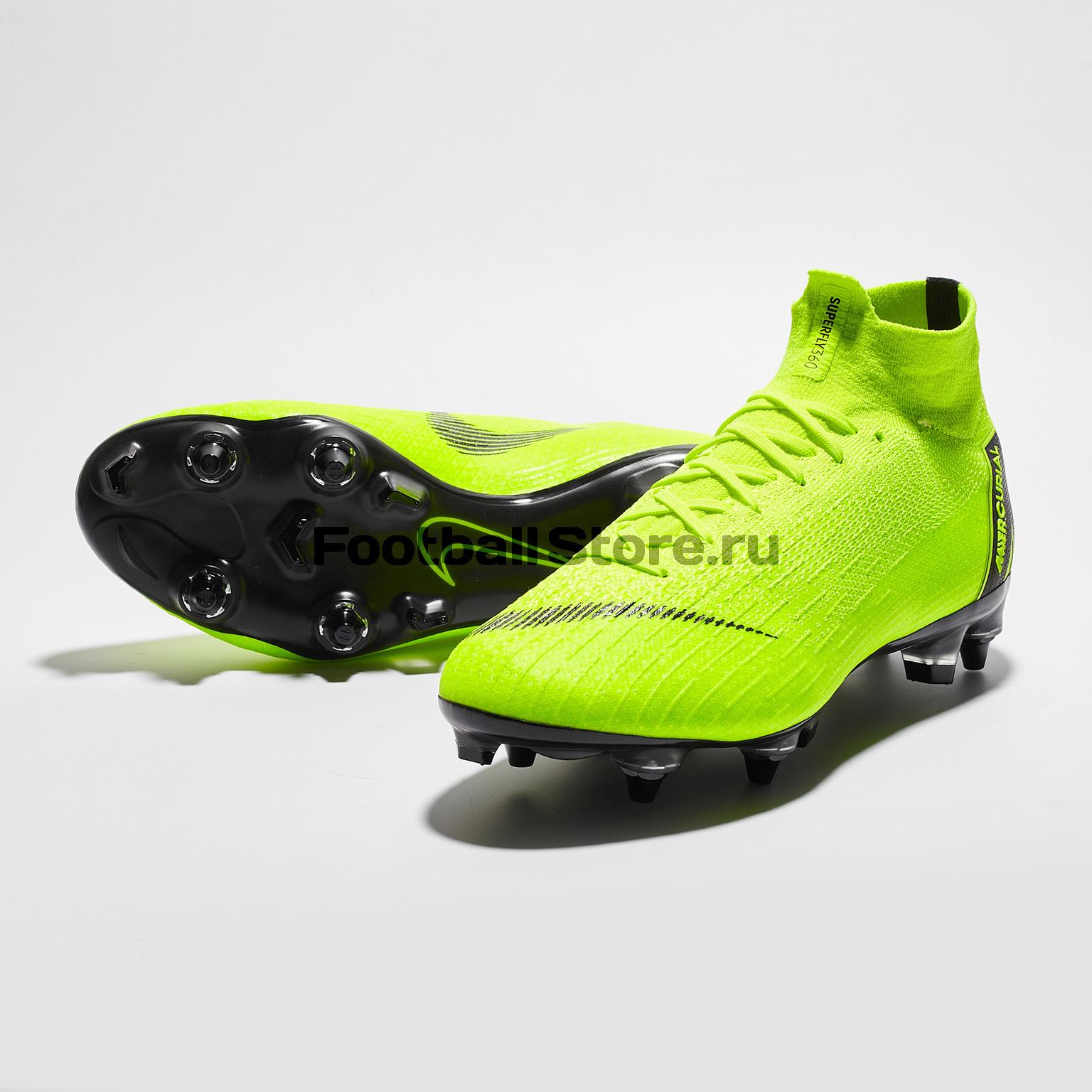 Бутсы Nike Superfly 6 Elite SG-Pro AC AH7366-701 бутсы nike superfly 6 elite sg pro ac ah7366 081