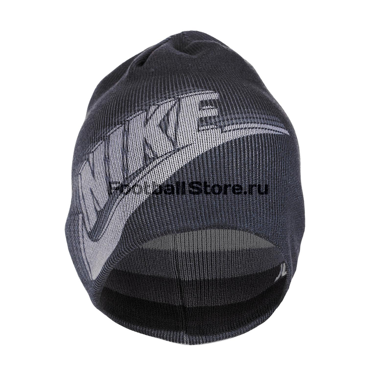 Шапка детская двусторонняя Nike Beanie Reversible 927229-010