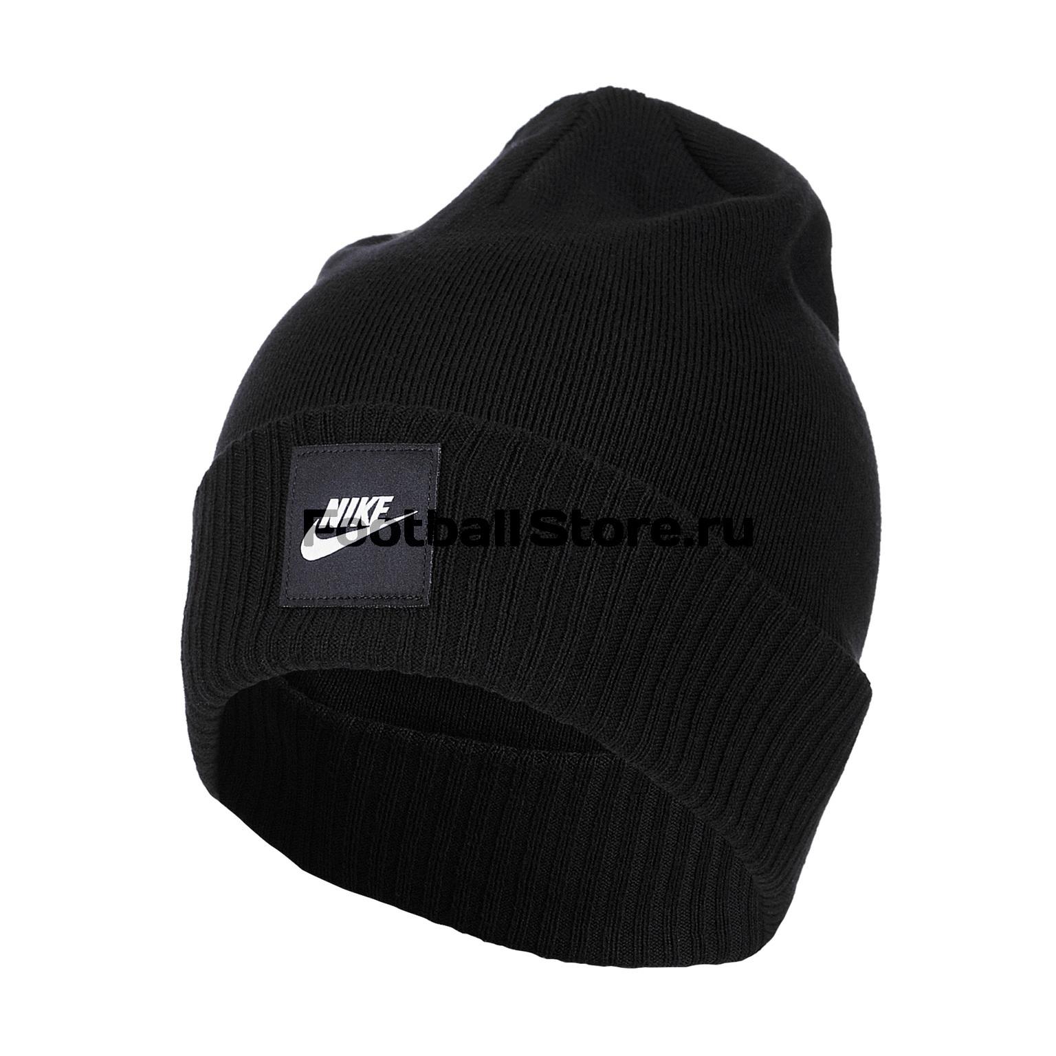 Шапка Nike Beanie Futura 803732-010 шапка nike wrap beanie black