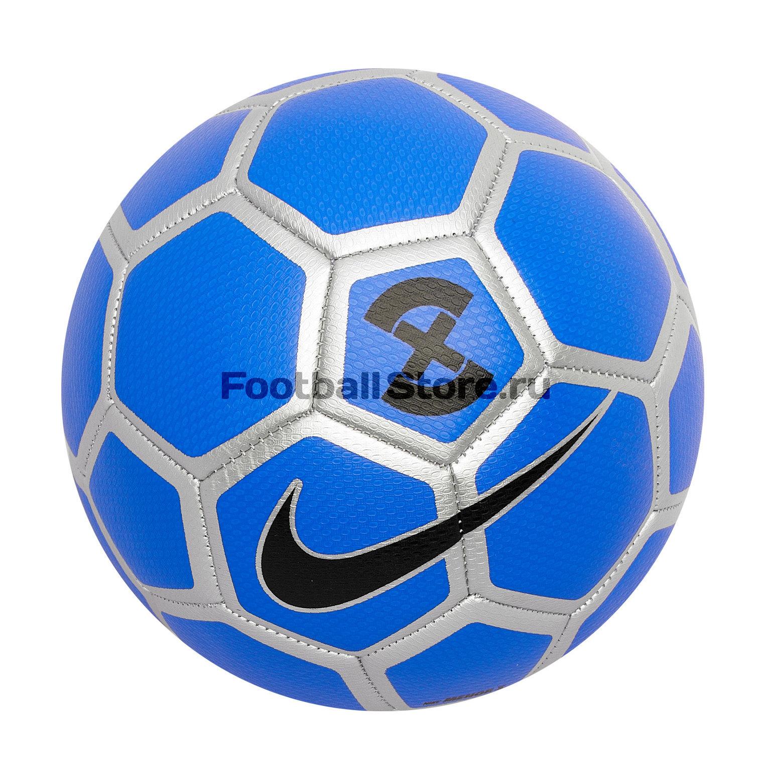 Футзальный мяч Nike NK Menor X SC3039-410