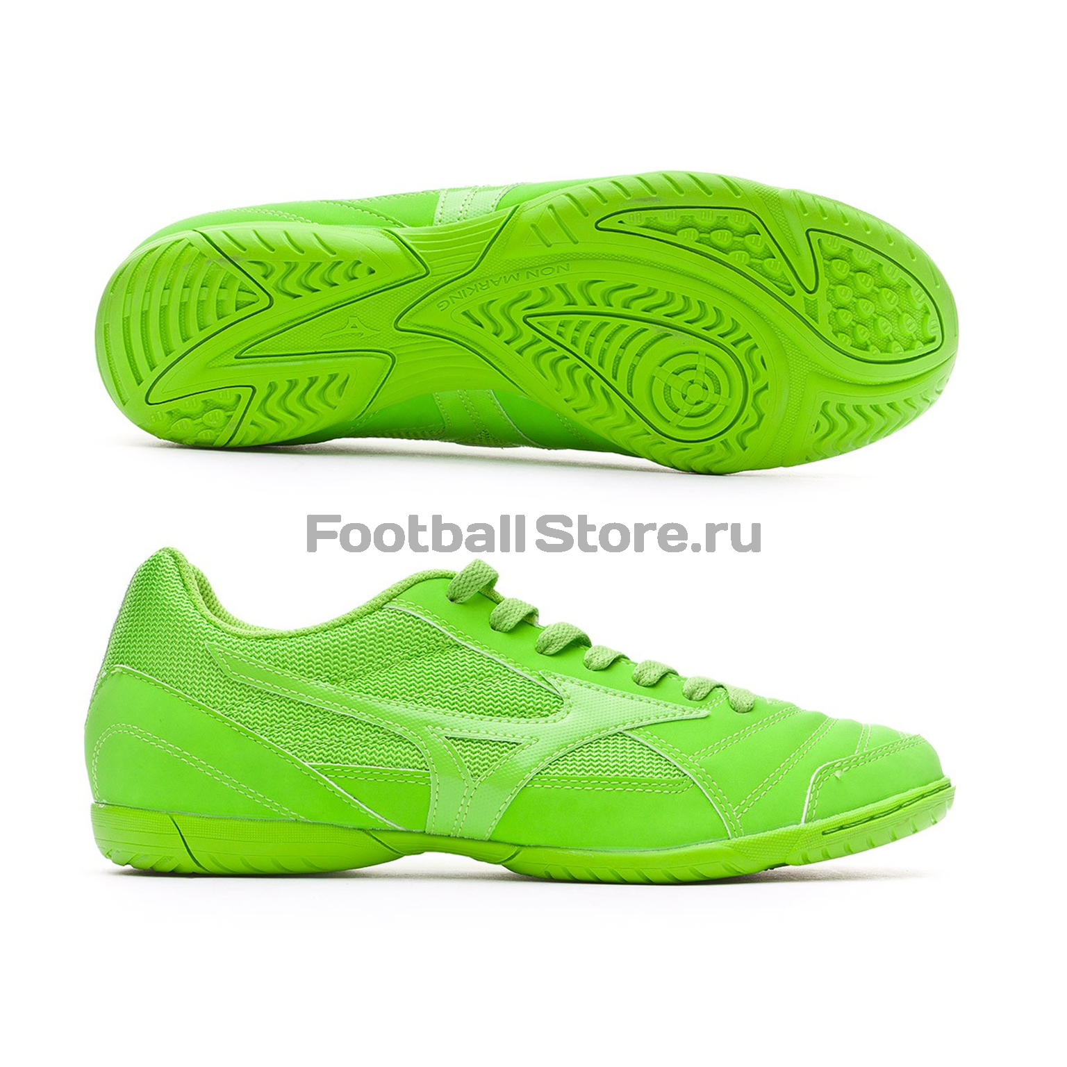 Футзалки Nike Mizuno Sala Club 2 IN Q1GA1851-37 футзалки nike tiempo premier ii sala av3153 001