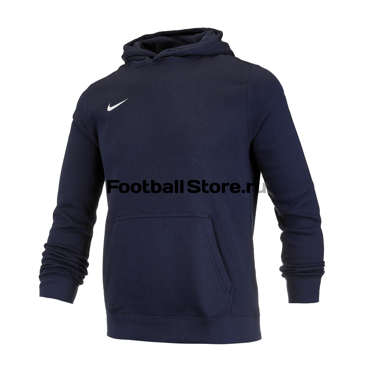 Толстовка подростковая Nike Hoodie Flc AJ1544-451