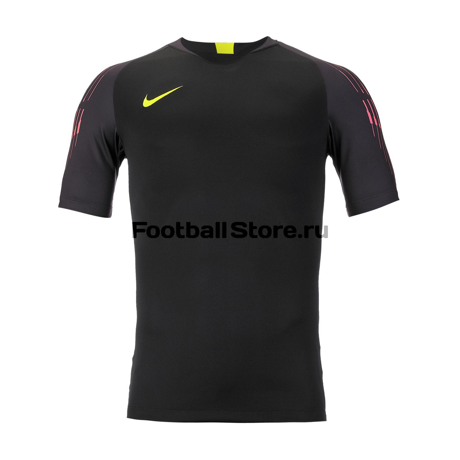 Вратарская футболка Nike Gardien II GK SS 894512-010