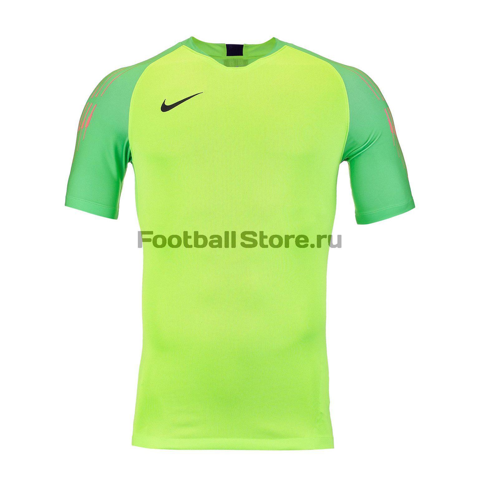 Вратарская футболка Nike Gardien II GK SS 894512-398