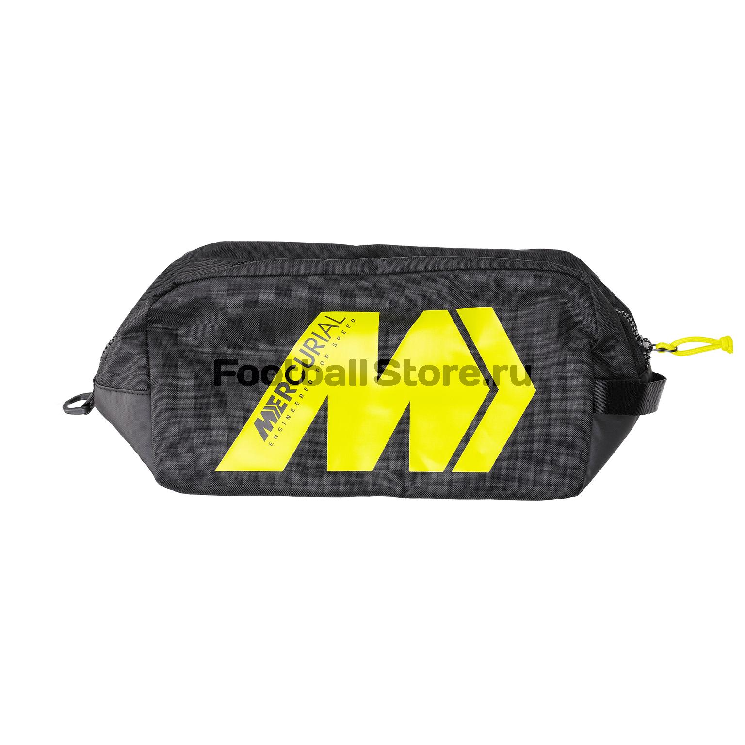 Сумка для обуви Nike NK Academy Shoebag BA5789-011 сумка nike academy team l ba5506 410