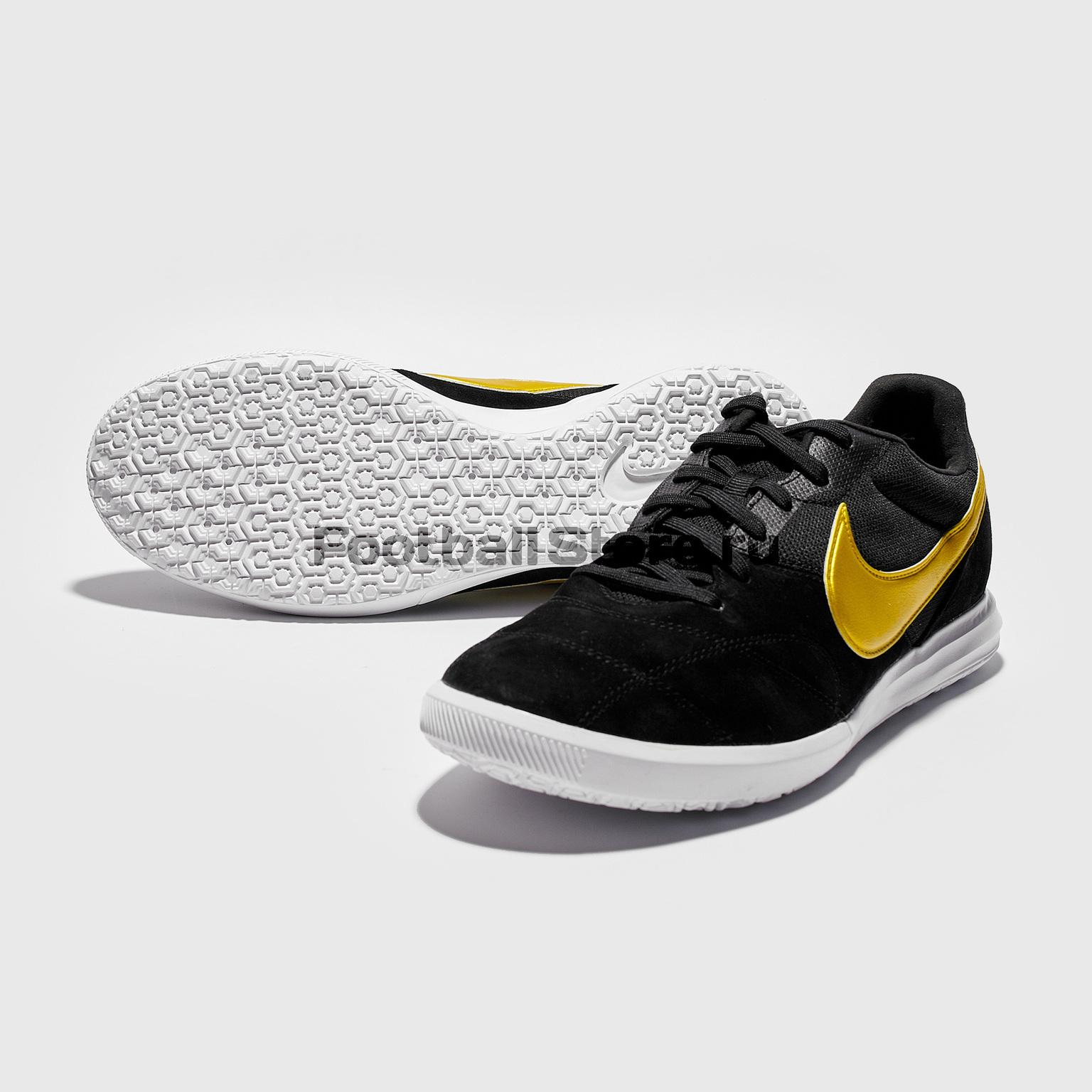 Футзалки Nike Tiempo Premier II Sala AV3153-077 футзалки nike tiempo premier ii sala av3153 010