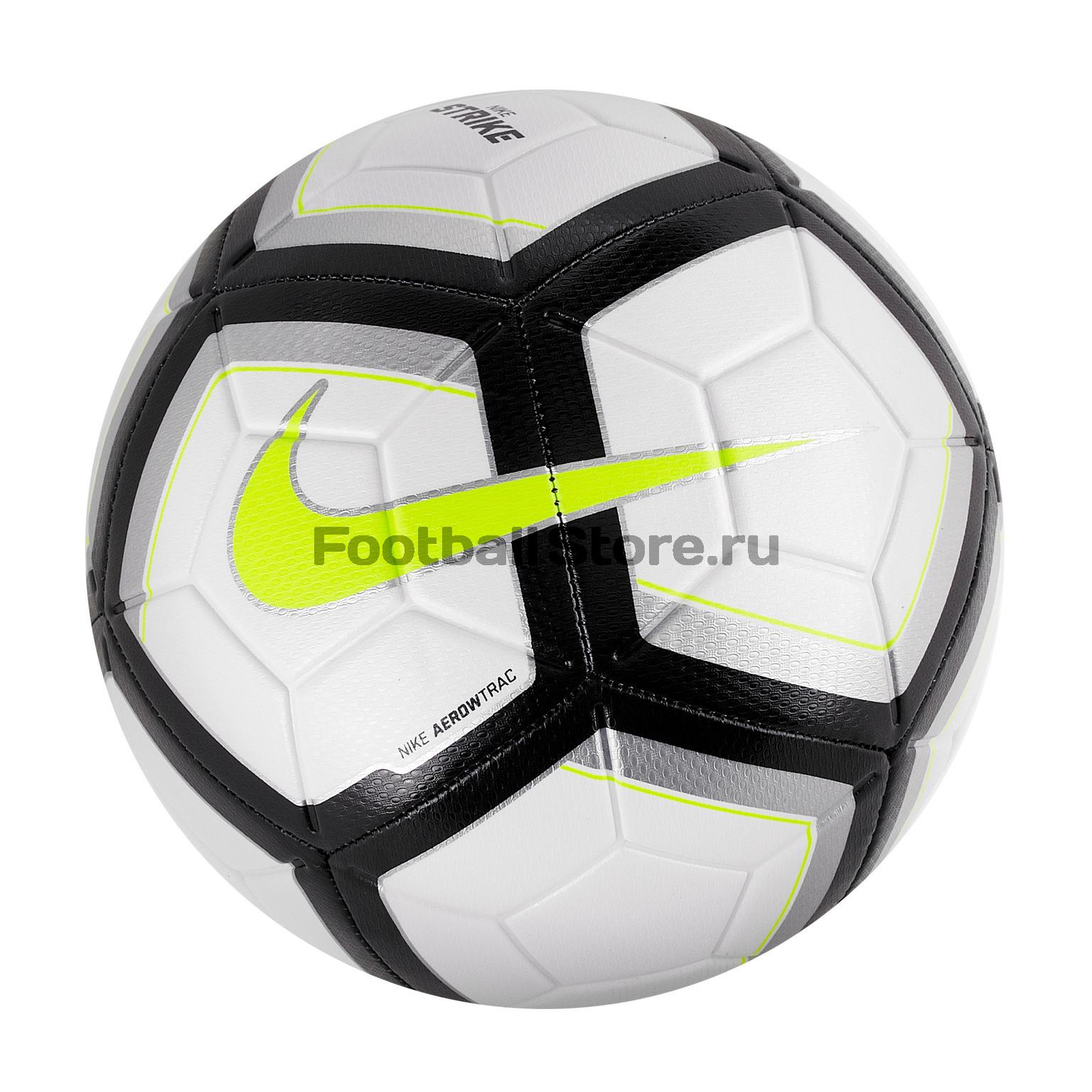 Футбольный мяч Nike Strike Team SC3176-102 nike мяч футбольный nike team training sc1911 117
