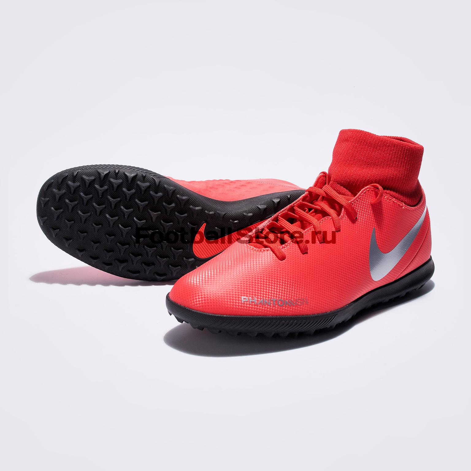 Шиповки Nike Phantom Vision Club DF TF AO3273-600 цена