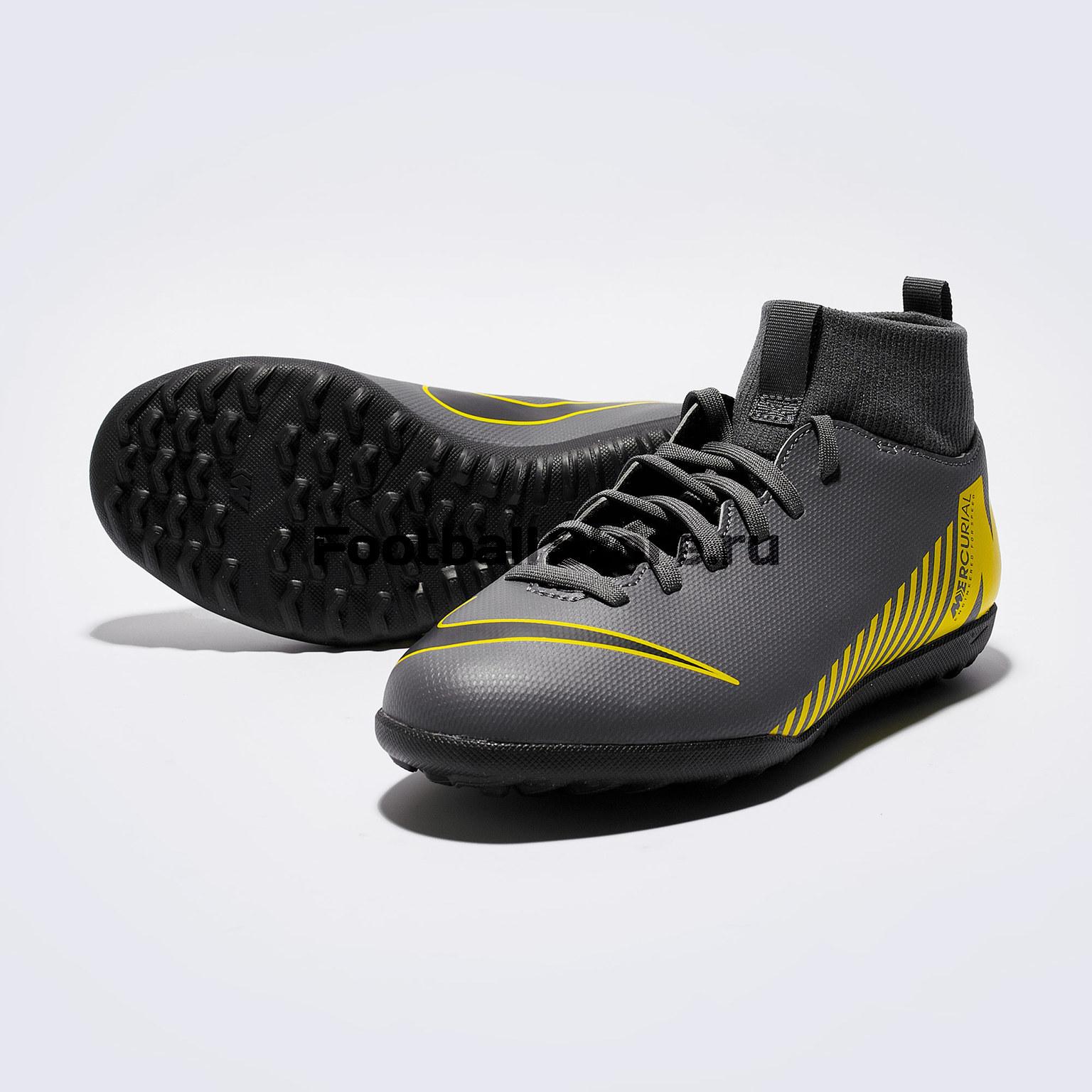 Шиповки детские Nike Superfly 6 Club TF AH7345-070