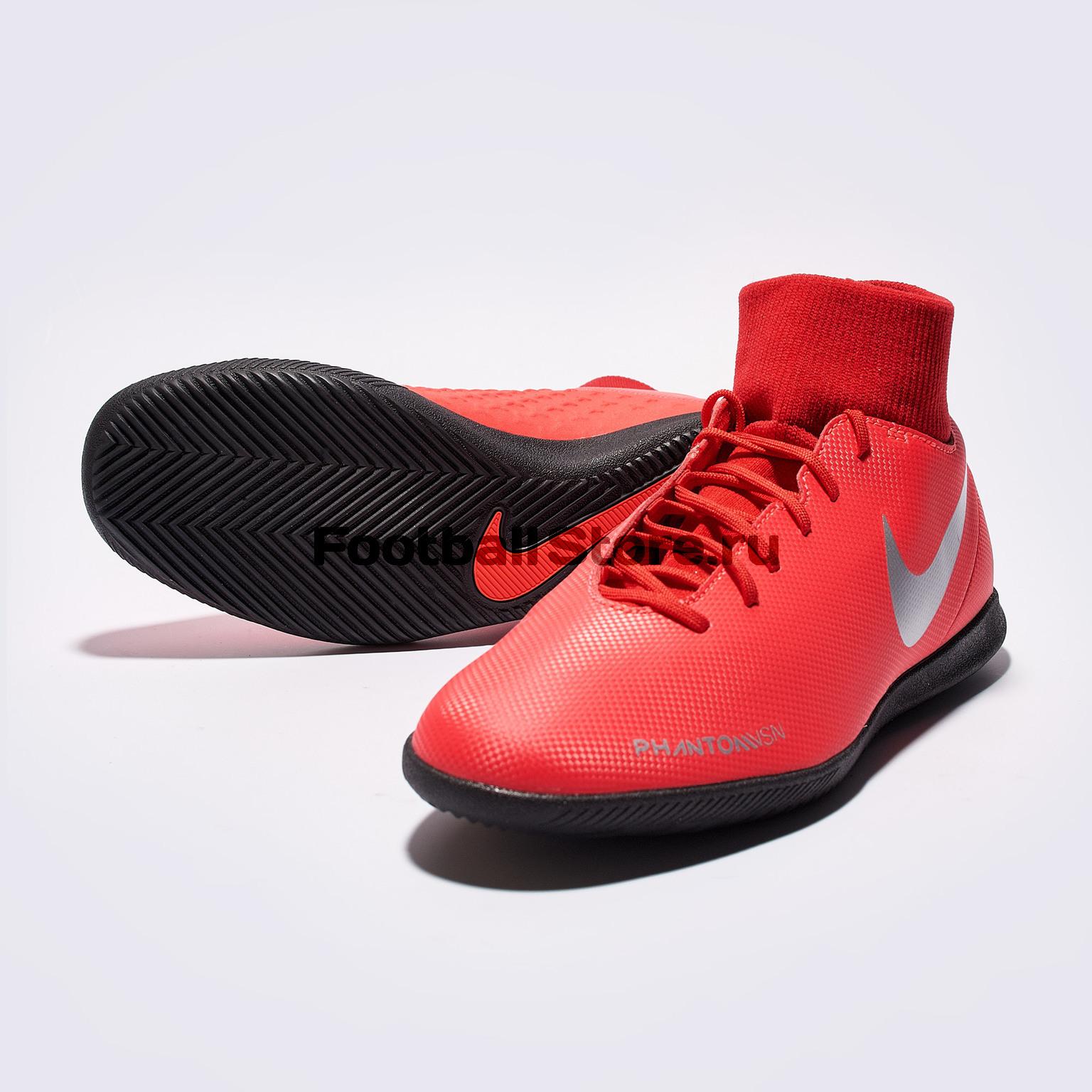 Футзалки Nike Phantom Vision Club DF IC AO3271-600 футзалки nike phantom vision academy df ic ao3267 400